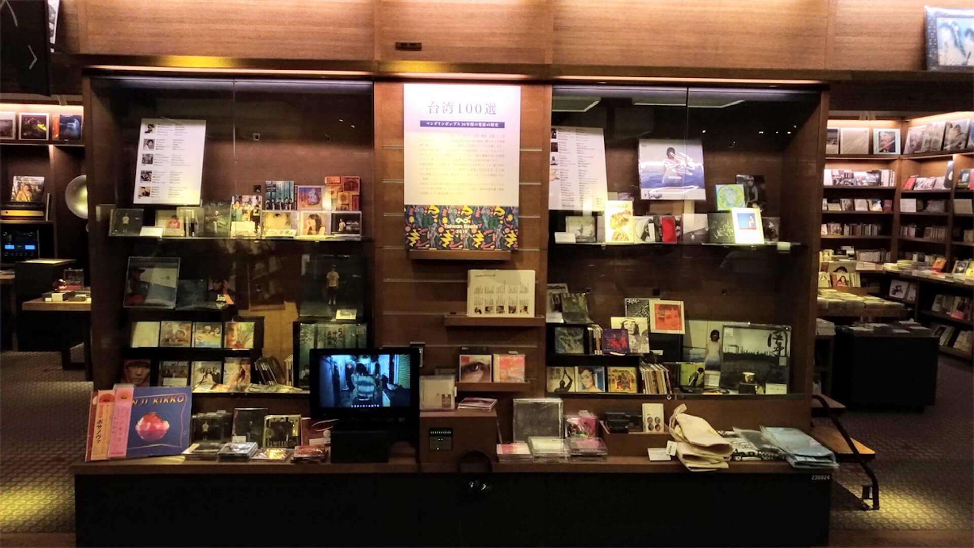 集合知で顧客体験をモダナイズするー台湾インディーズ音楽カオスマップ制作秘話 column210125_taiwan-04