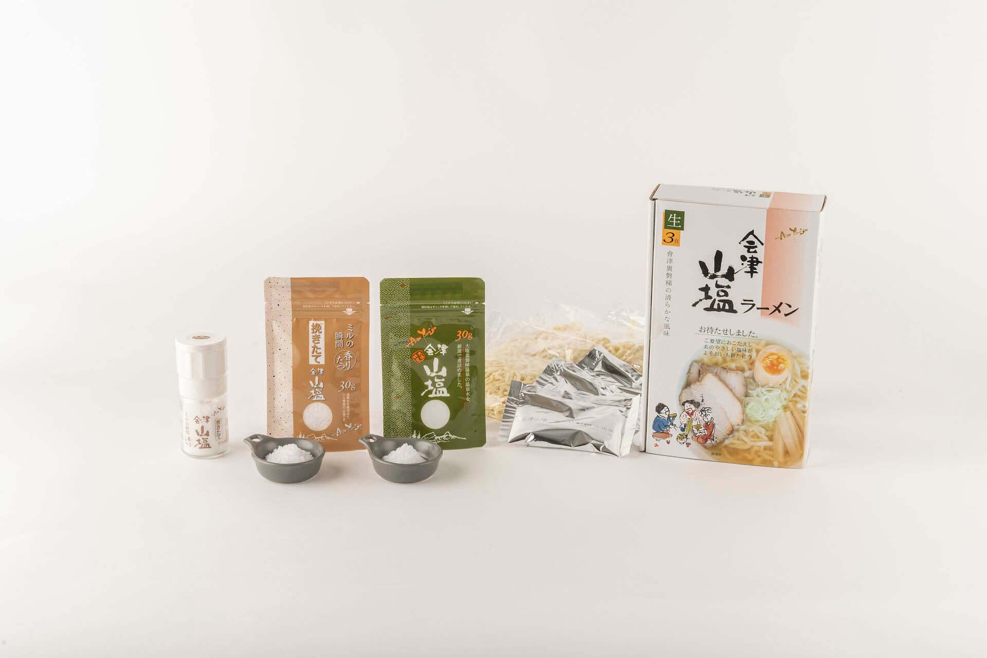 ビームスと福島県によるプロジェクト「ふくしまものまっぷ」第25弾!温泉水を煮詰めて作る山塩『会津山塩』がBEAMS JAPANで発売 gourmet210125_beams_3-1920x1280