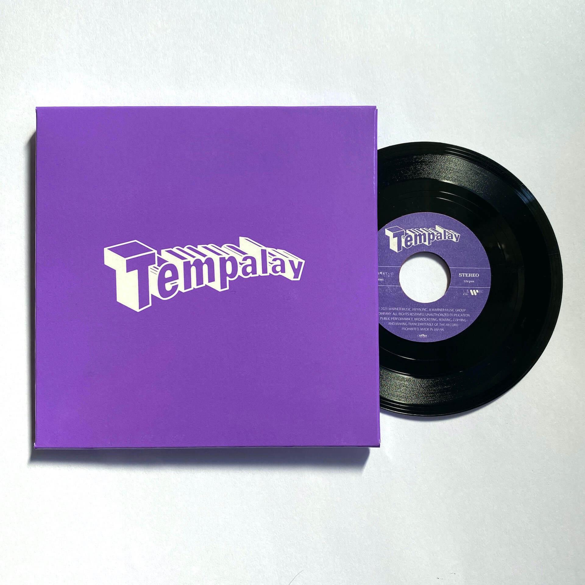 Tempalayがフルアルバム『ゴーストアルバム』のリリース決定!初回限定盤にはライブ映像を収録したDVDが付属&購入者特典の未発表楽曲も music210125_tempalay-01