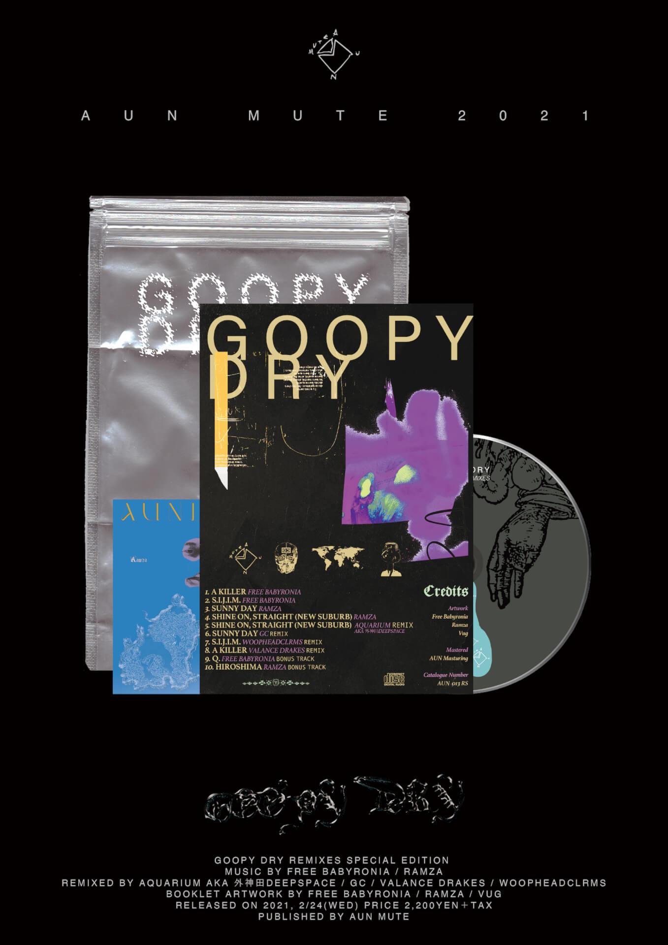 Free Babyronia&RamzaによるEP『GOOPY DRY』のリミックス盤が発売決定!未発表曲も収録 music210126_freebabyronia_ramza_2