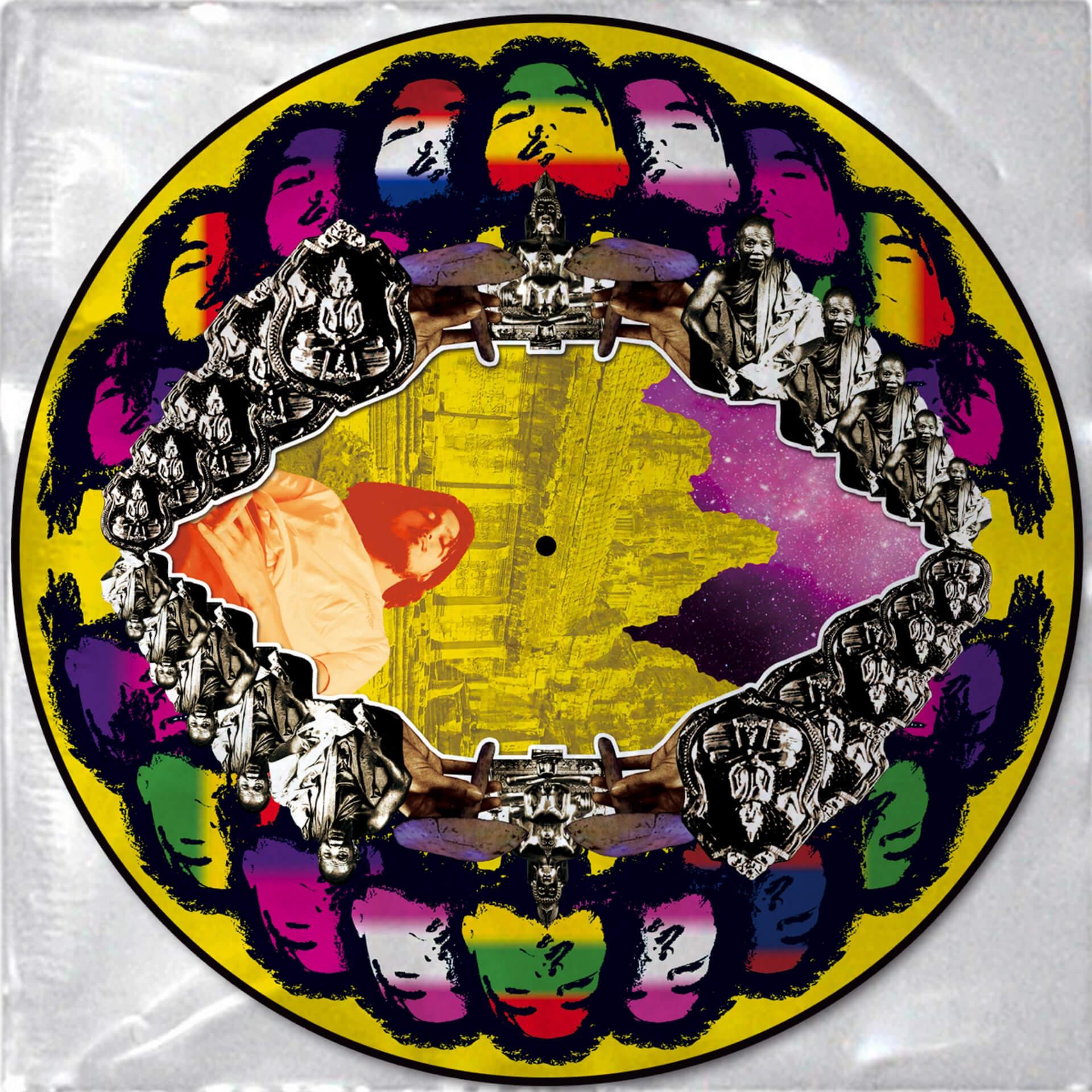 """即完売したDUSTY HUSKYの3rdアルバム『股旅』が配信リリース決定!MILES WORDとの楽曲""""Gub to Kub""""のMVも公開 music210126_dustyhusky_1"""