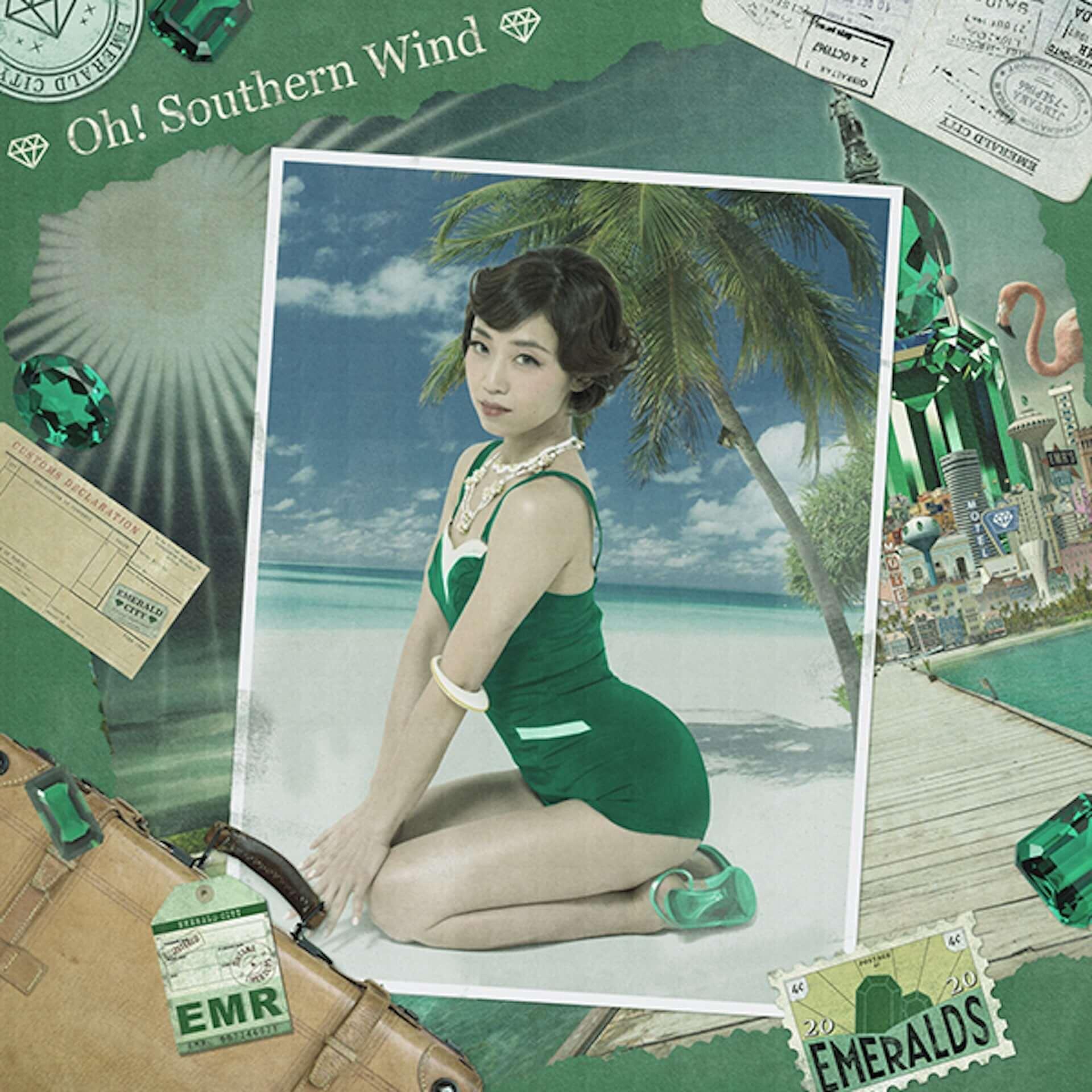 """一十三十一、Kashifら擁する6人組バンド・JINTANA&EMERALDSが最新シングル""""Oh! Southern Wind""""をリリース! music210127_jintanaandemeralds_2-1920x1920"""