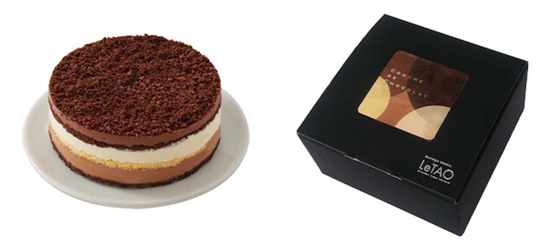 豪華7層のチョコレートケーキ『クーシュドショコラ』が小樽洋菓子舗ルタオから登場!バレンタイン期間限定で販売中 gourmet210128_letao_4-1920x874