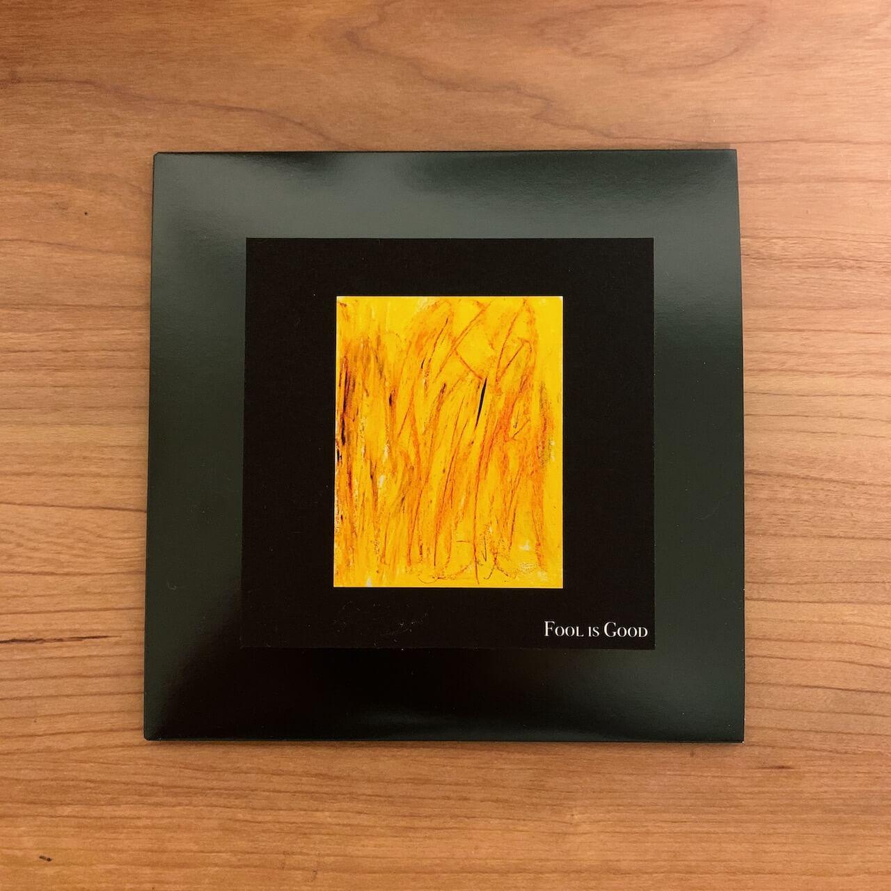 とある空っぽな日に──Aru-2が最新EP「Fool is Good」をリリース music210128-aru2-3