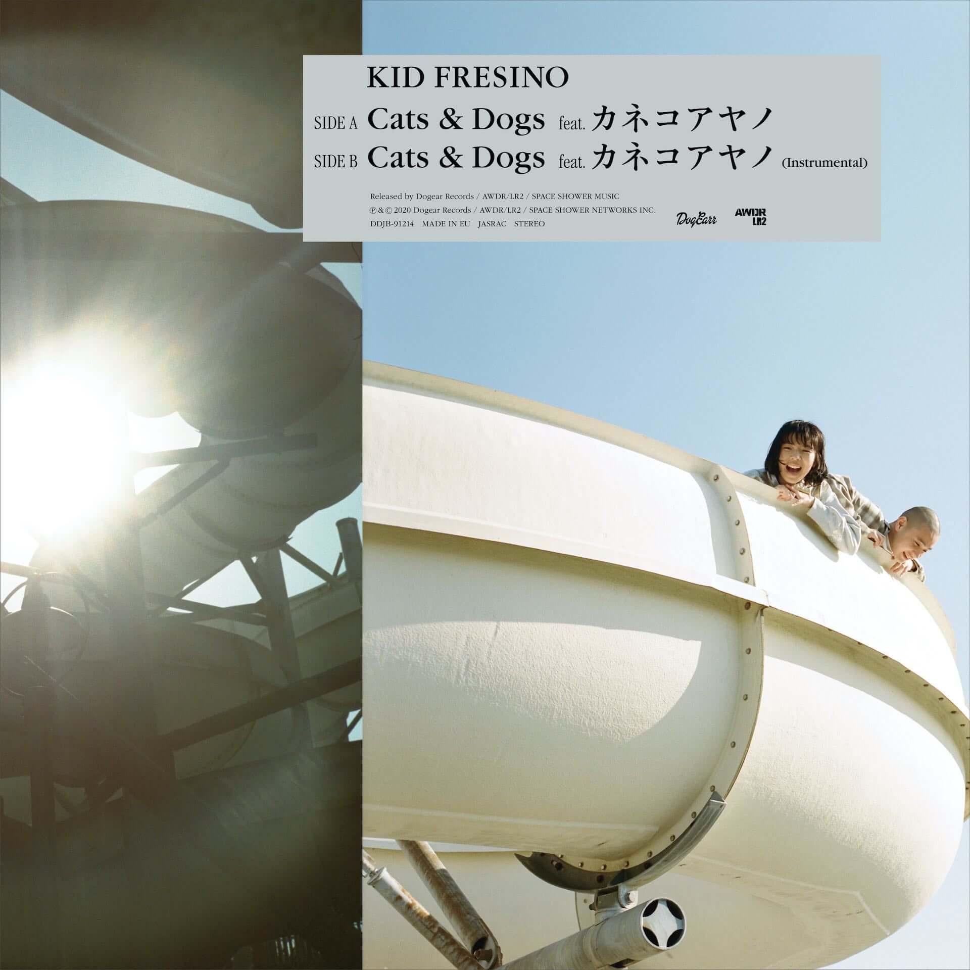 "KID FRESINOとカネコアヤノのコラボ曲""Cats & Dogs""がアナログ化決定!スペースシャワーTV『Black File』でのインタビュー動画も公開 music210201_kidfresino_2-1920x1920"