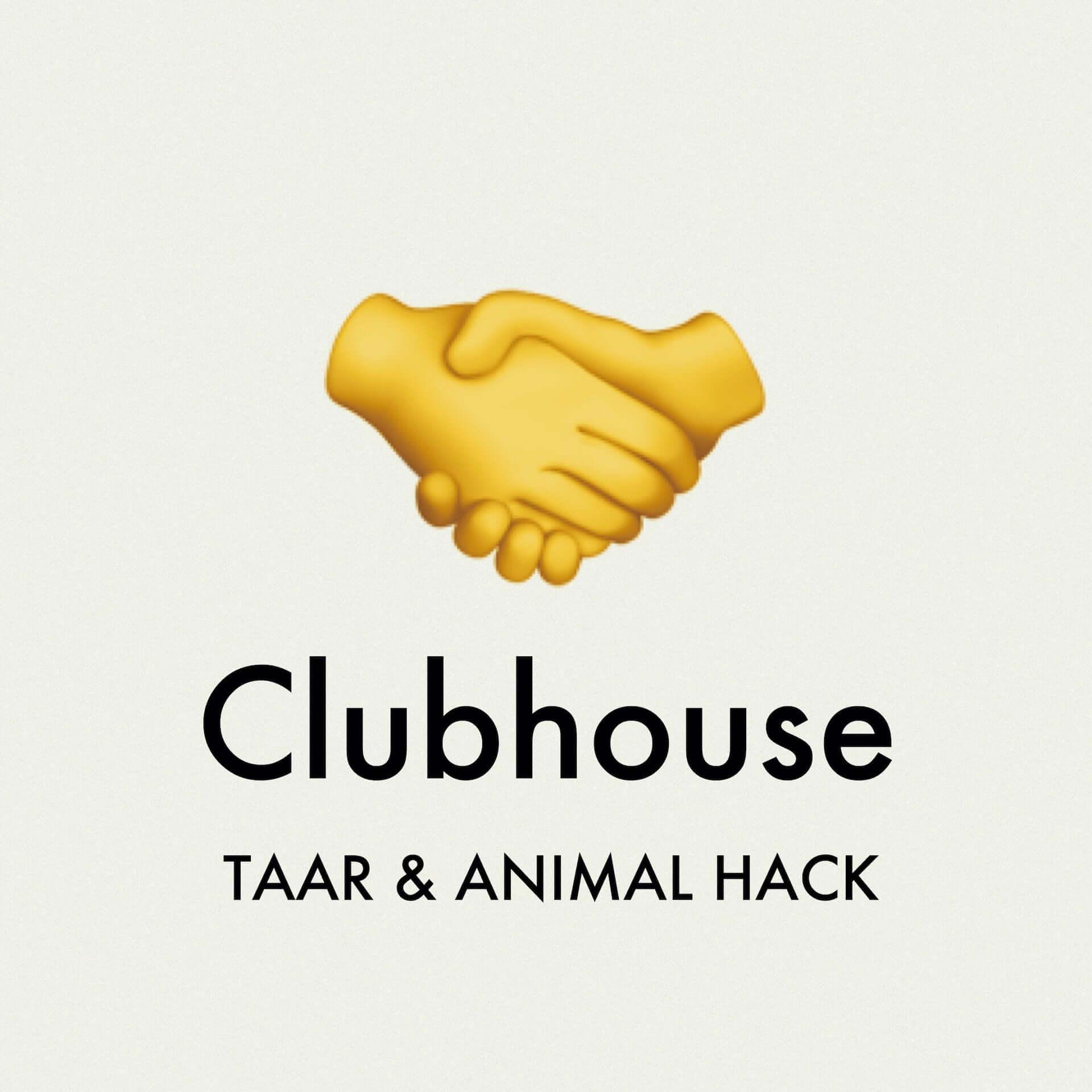 "「Clubhouse」で共同制作されたTAARとANIMAL HACKの新曲""Clubhouse""が今夜公開!Seiho、CHICO CARLITO、ハセガワダイスケらが参加 music210201_clubhouse-taar-masato_4-1920x1920"