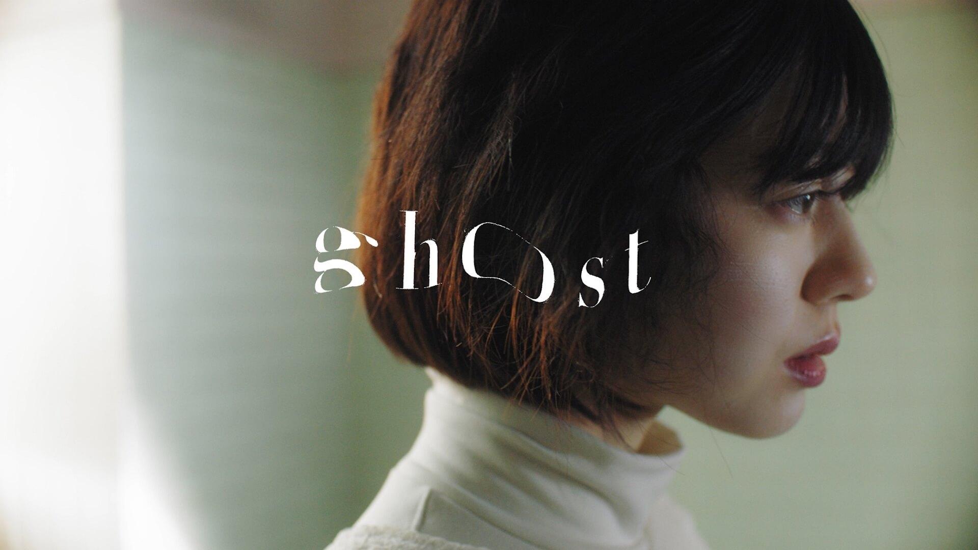 """羊文学のメジャーデビューアルバム『POWERS』収録曲""""ghost""""のMVが解禁!オンラインライブのチケットも販売中 music210202_hitsujibungaku_2"""