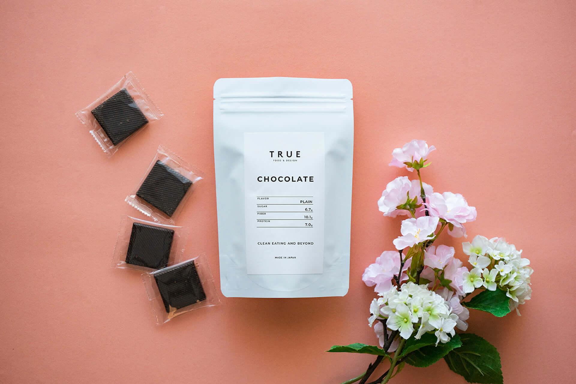 自然原料のみで作られた低糖質スーパーチョコレート『True Food Chocolate』が登場!期間限定のバレンタイン企画にて販売中 gourmet210203_true-food-chocolate_1-1920x1280