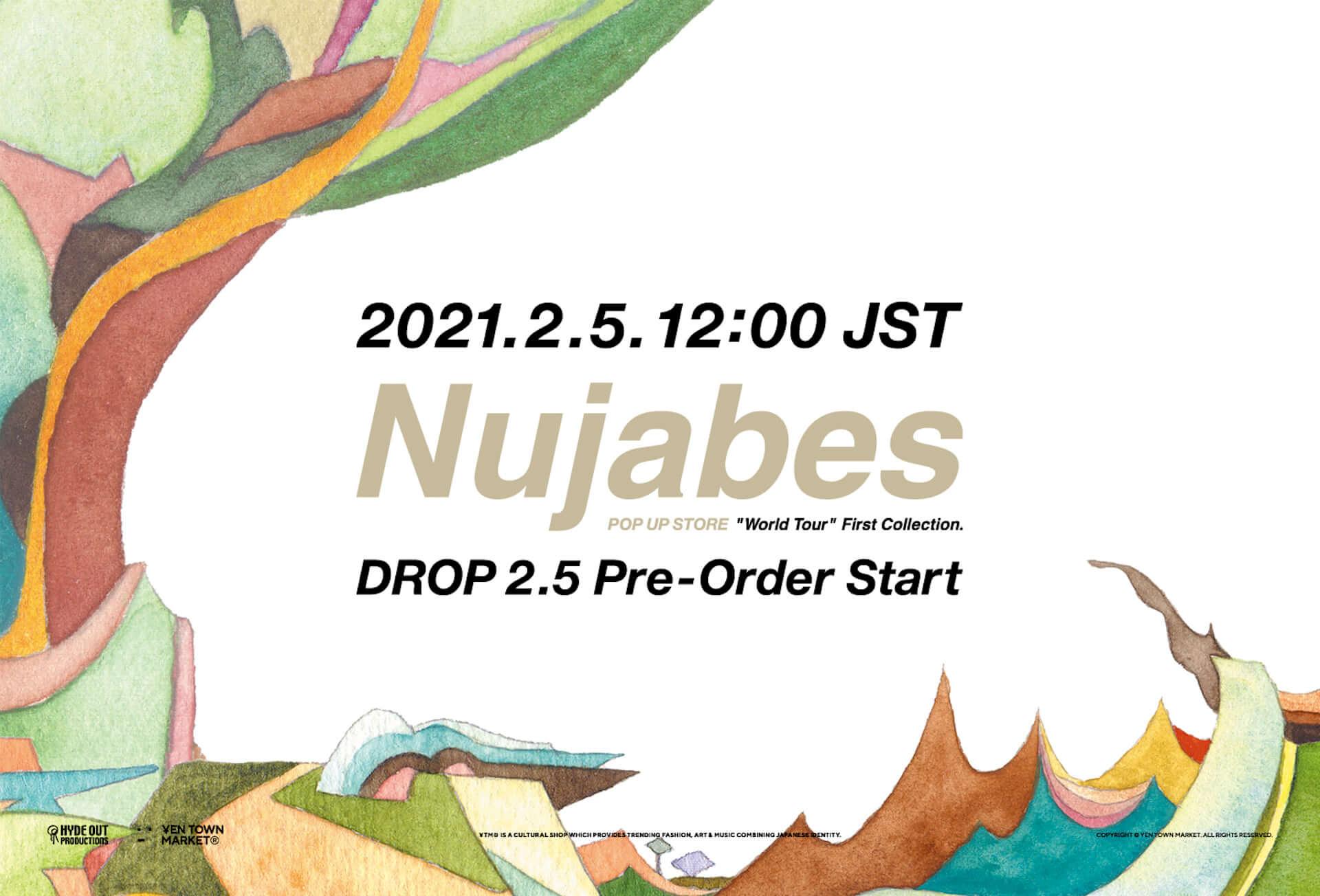 Nujabesの名盤『metaphorical music』ジャケットが施されたTシャツやフーディーなど続々登場!ポップアップ最新グッズの予約受付が開始 lf210205_nujabes_2-1920x1304