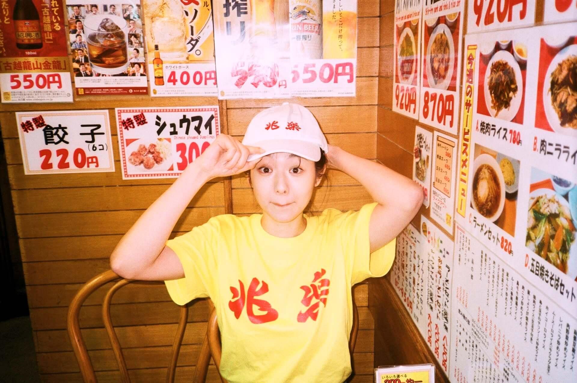 渋谷の街中華・兆楽とJOURNAL STANDARDがコラボ!Tシャツやキャップ、エコバッグが受注販売開始 lf210205_choraku-journalstandard_10-1920x1273