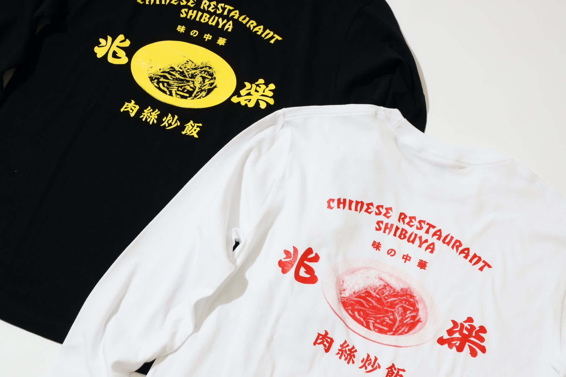 渋谷の街中華・兆楽とJOURNAL STANDARDがコラボ!Tシャツやキャップ、エコバッグが受注販売開始 lf210205_choraku-journalstandard_1-1920x1280