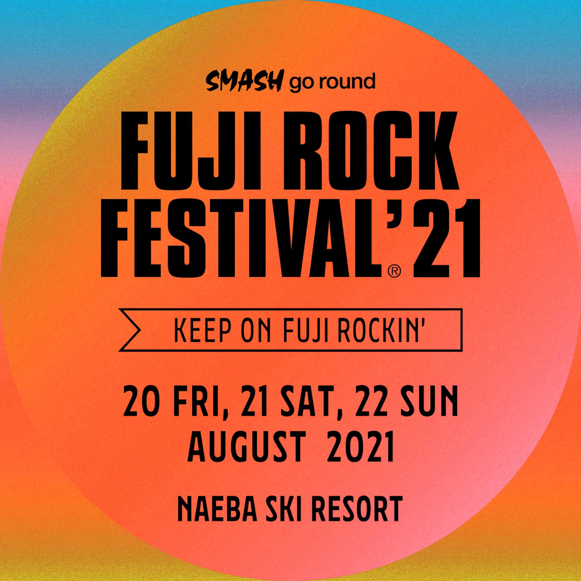 折坂悠太、カネコアヤノ、PUNPEEらが熱演!<KEEP ON FUJI ROCKIN' II >のオフィシャルレポートが公開 music210107_fujirock-09