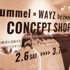 hummel×WAYZ
