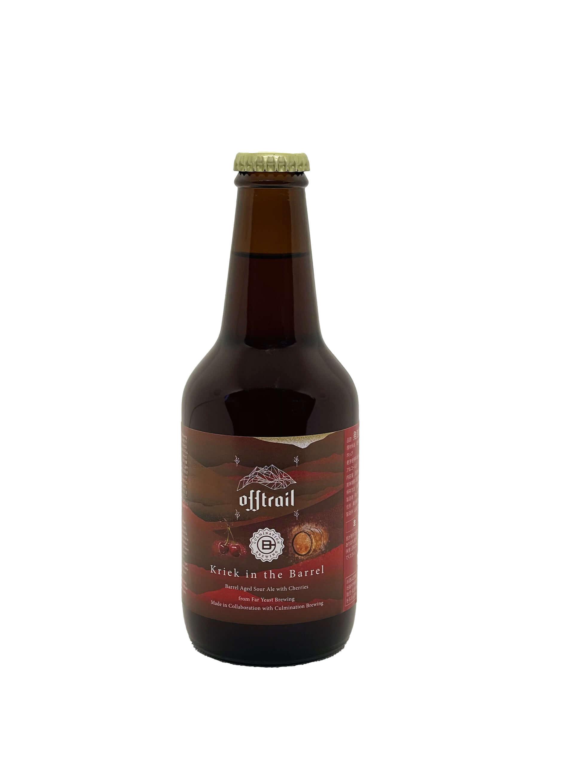 チェリーやオーク樽の香りを楽しめる新ビール『Kriek in the Barrel』が発売決定!「Off Trail」と「Culmination Brewing」が再びコラボ gourmet210208_culminationbrewing_3-1920x2554