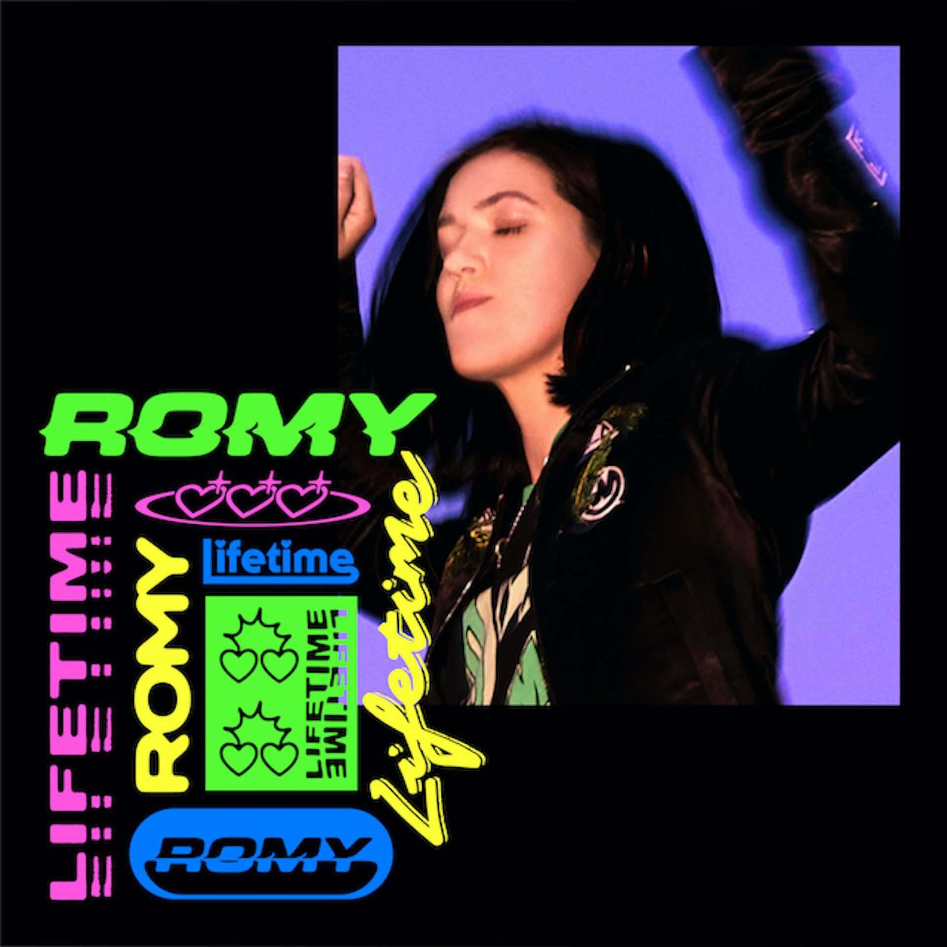 The xxのRomyとX-girlによるコラボアイテム第2弾が発表!本人出演のInstagramライブも実施決定 music210208_romy_8-1920x1920