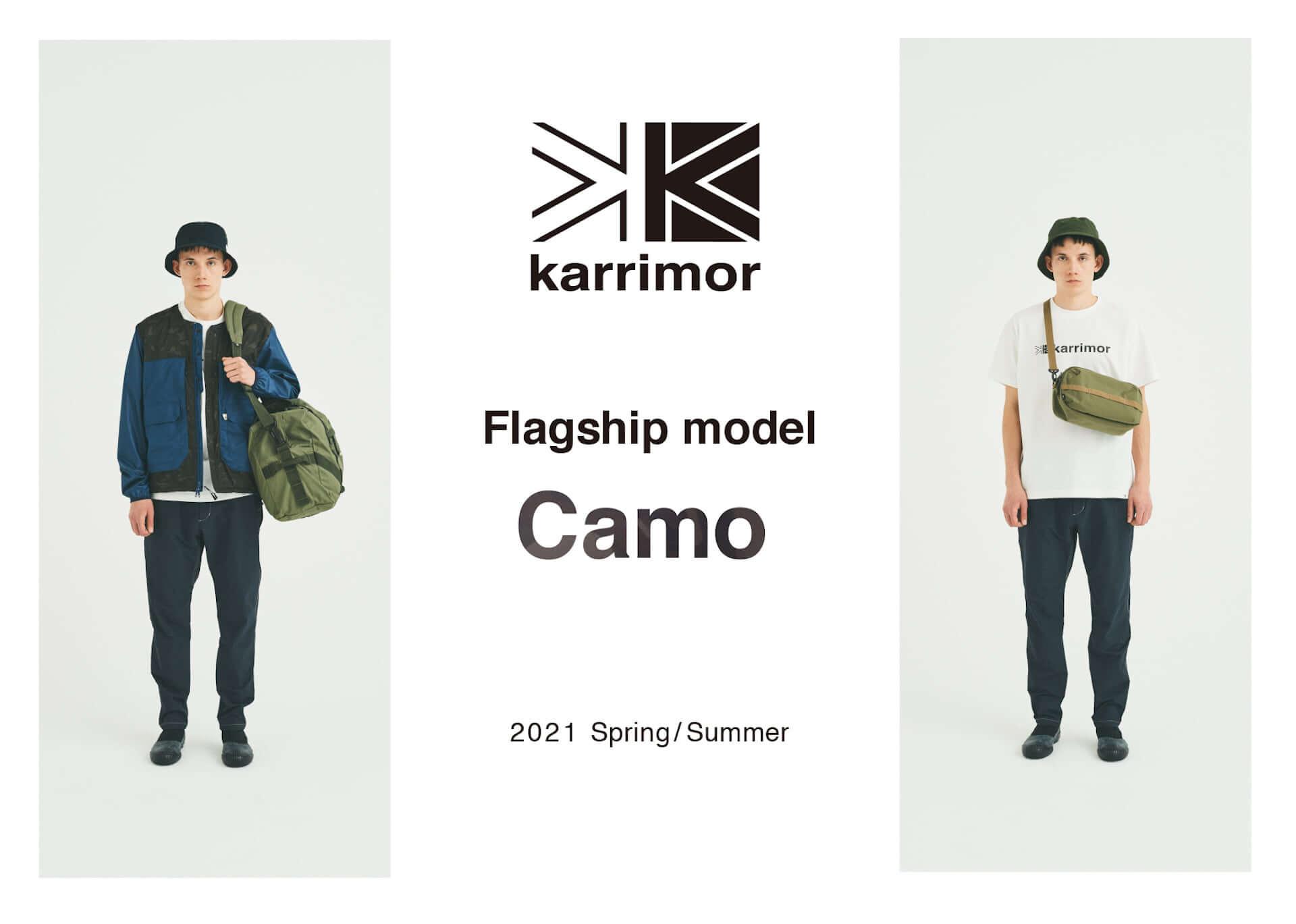karrimor直営店限定のリバーシブルジャケット、Tシャツ、スタッフバッグが発売!2021年春夏コレクション「ADVENTURE」第1弾 lf210212_karrimor_5-1920x1369