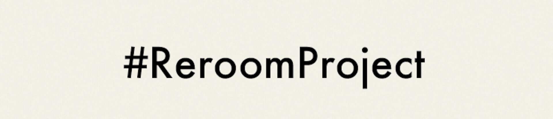 Clubhouseでの共同制作で話題のTAAR & ANIMAL HACKがリミックス募集プロジェクト「#ReroomProject」を発足!ステム&オケデータが公開 music210212_reroomproject_4-1920x416