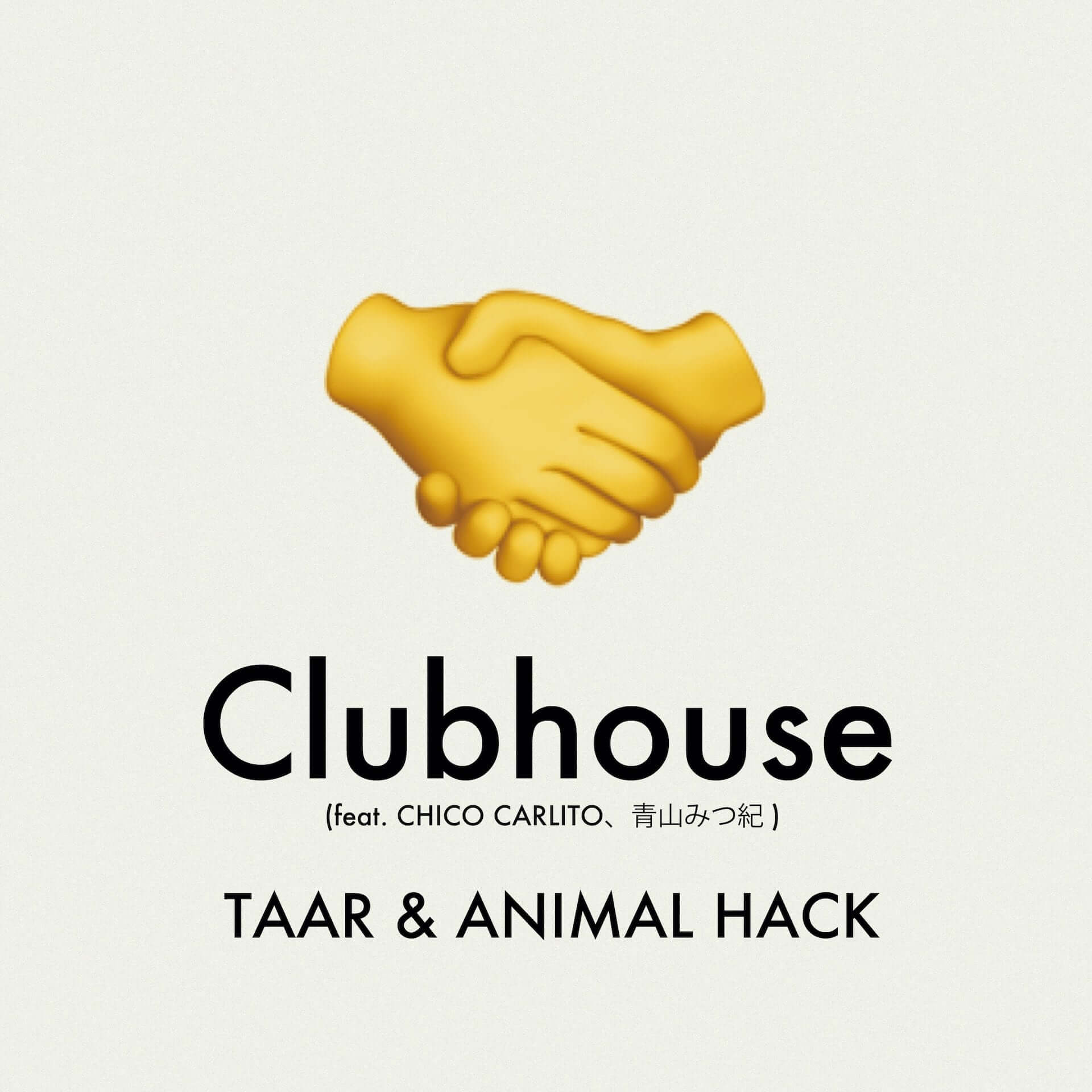 Clubhouseでの共同制作で話題のTAAR & ANIMAL HACKがリミックス募集プロジェクト「#ReroomProject」を発足!ステム&オケデータが公開 music210212_reroomproject_5-1920x1920