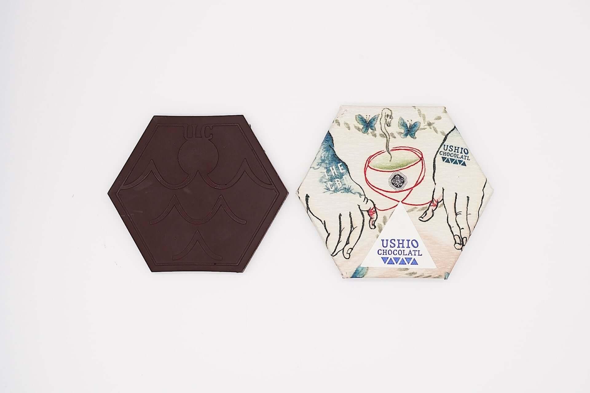 ほうじ茶とCBDを配合したUSHIO CHOCOLATLのバレンタイン限定チョコレートが新発売!THE CBD、Tea Bucksとコラボ gourmet210212_cbd-chocolate_2-1920x1278