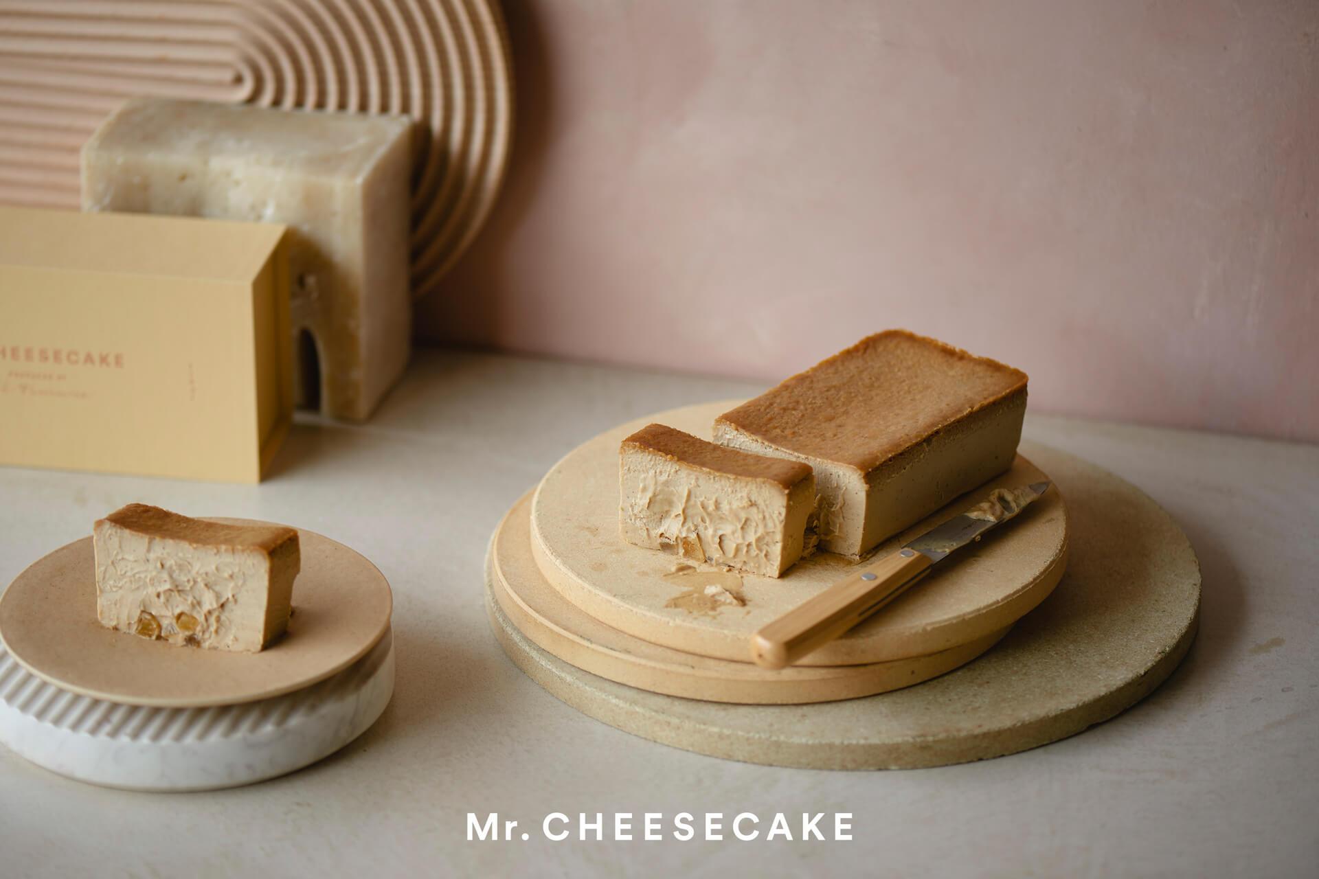 即完売で話題のMr. CHEESECAKEからバレンタイン限定チーズケーキが発売決定!フランス菓子「ノワゼットシトロン」風味 gourmet21113_mrcheesecake_valentine_1