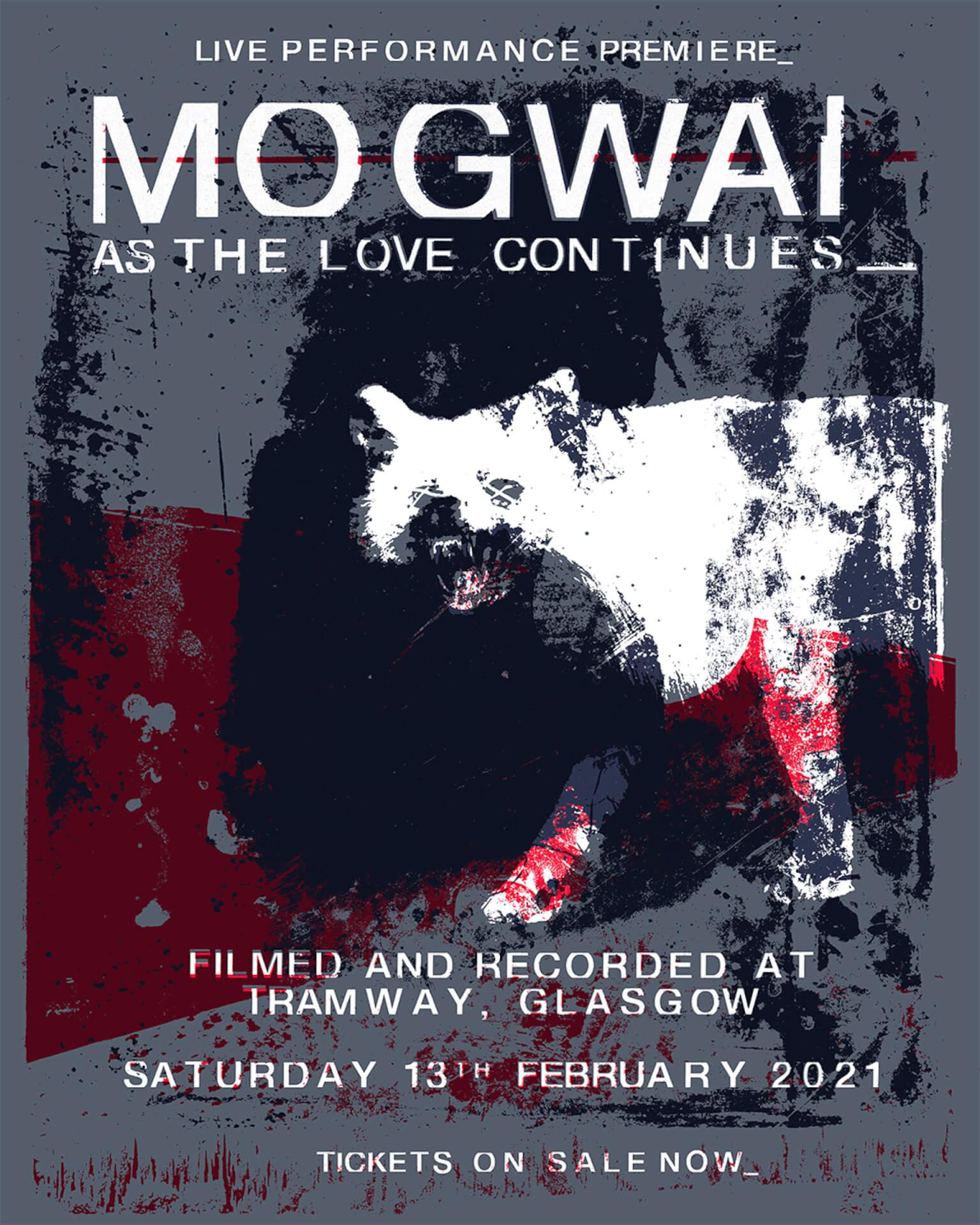 Mogwaiの3年半ぶりのニューアルバム『As The Love Continues』がリリース決定!先行配信曲のMVも公開 music210113_mogwai-01