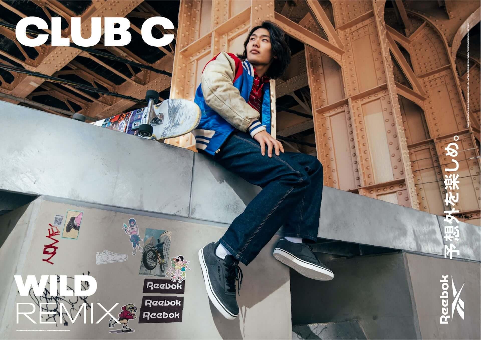"""リーボックがスエード素材の新モデル『CLUB C FVS』を発売!TM NETWORK""""Get Wild""""と現代ストリートカルチャーのリミックス動画も公開 lf210215_reebok_12-1920x1358"""