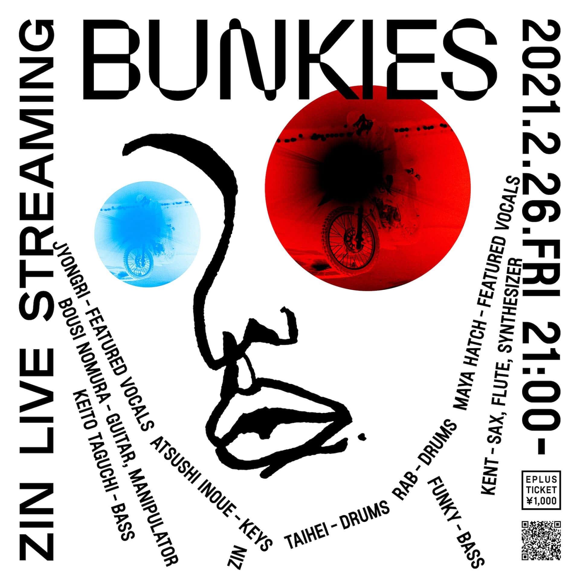 Soulflex所属のZINが配信ライブ<BUNKIES>を開催決定!井上惇志、田口恵人、JYONGRI、Maya Hatchらが出演 music210215_zin_1-1920x1920