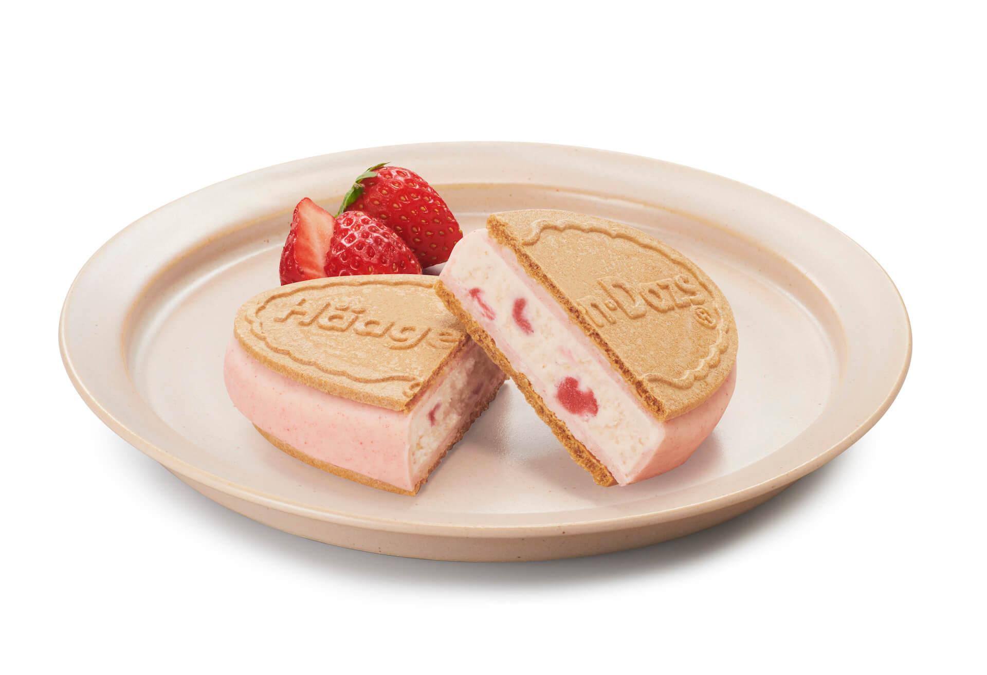 ハーゲンダッツのクリスピーサンドに新フレーバー『スイートストロベリー』が期間限定で登場!ミニカップ『ストロベリー』を使用したアレンジレシピも gourmet210215_haagendazs_strawberry_2