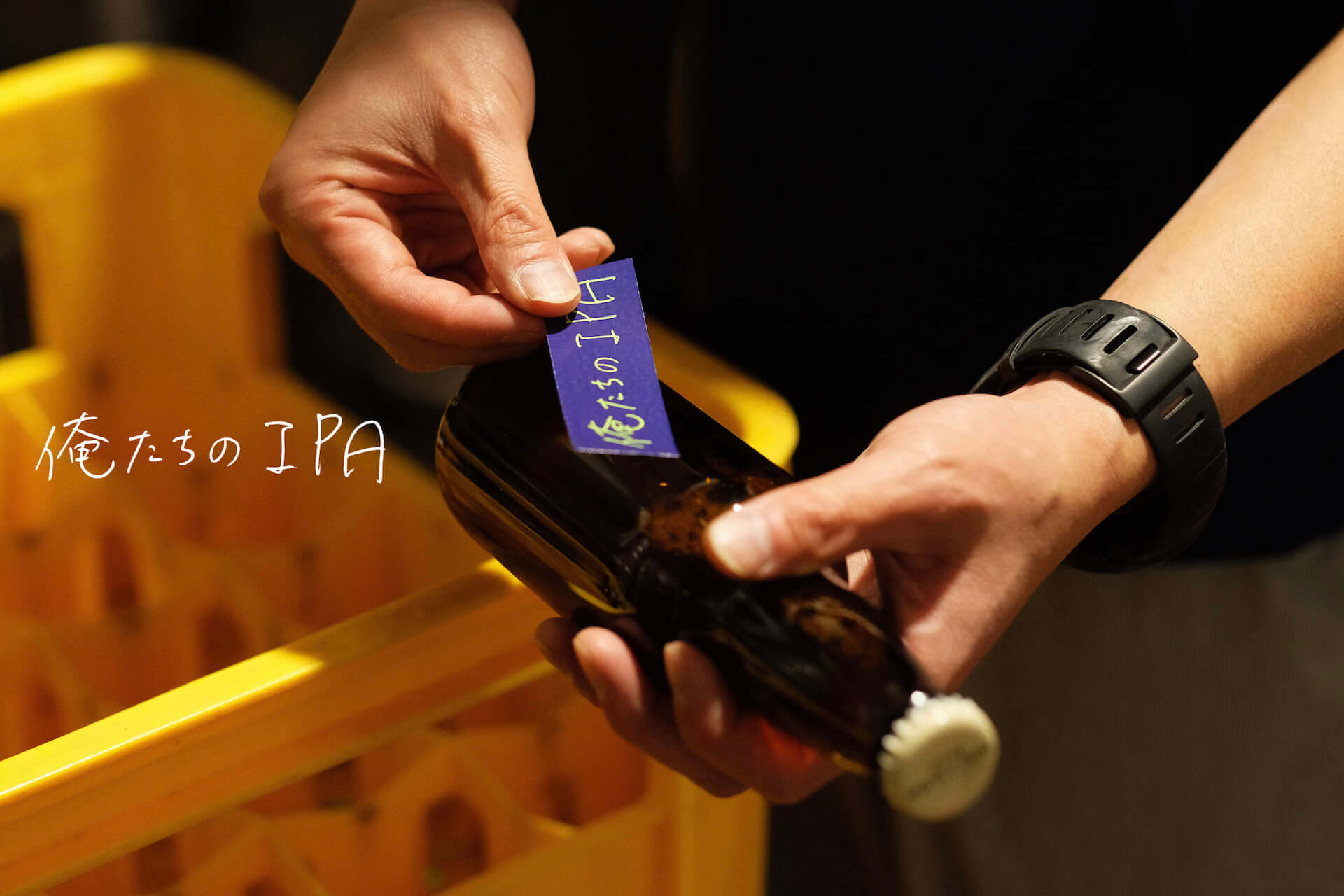 クラフトビールメーカー「横浜ビール」から新商品『俺たちのIPA -OUR PRIDE-』が登場!100セット限定で発売決定 gourmet210216_yokohamabeer_1-1920x1280