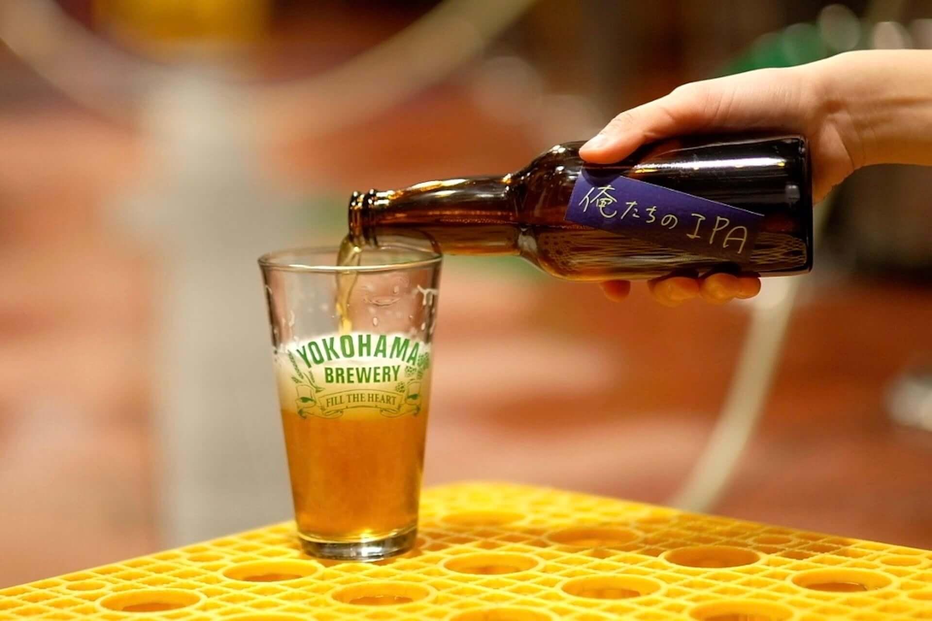 クラフトビールメーカー「横浜ビール」から新商品『俺たちのIPA -OUR PRIDE-』が登場!100セット限定で発売決定 gourmet210216_yokohamabeer_6-1920x1280