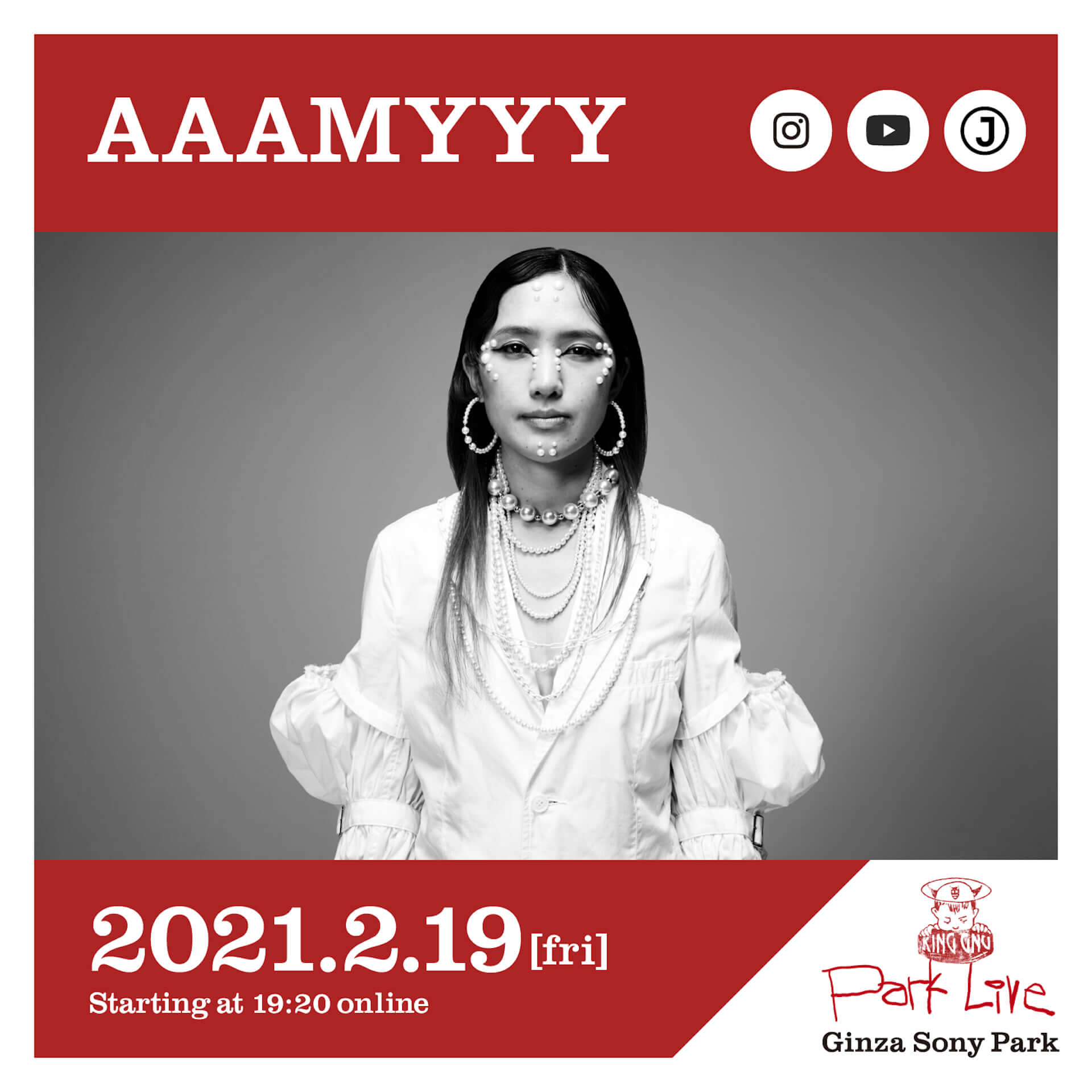 <Park Live>と<#014 ヌーミレパーク(仮)>の連動企画にAAAMYYYが出演決定!YouTube&Instagramより生配信 music210216_parklive-aaamyyy_1-1920x1920