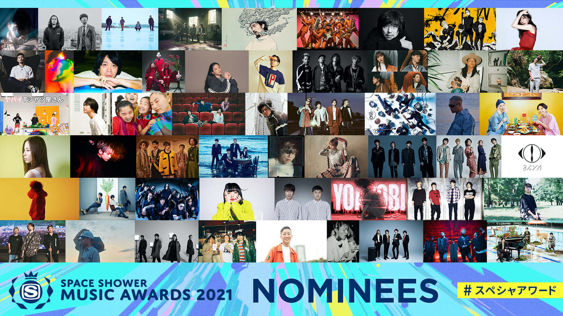 <SPACE SHOWER MUSIC AWARDS 2021>授賞式に藤井 風、あいみょん、Official髭男dismら5組がゲスト出演決定! music210217_spaceshower-musicawards_1-1920x1080