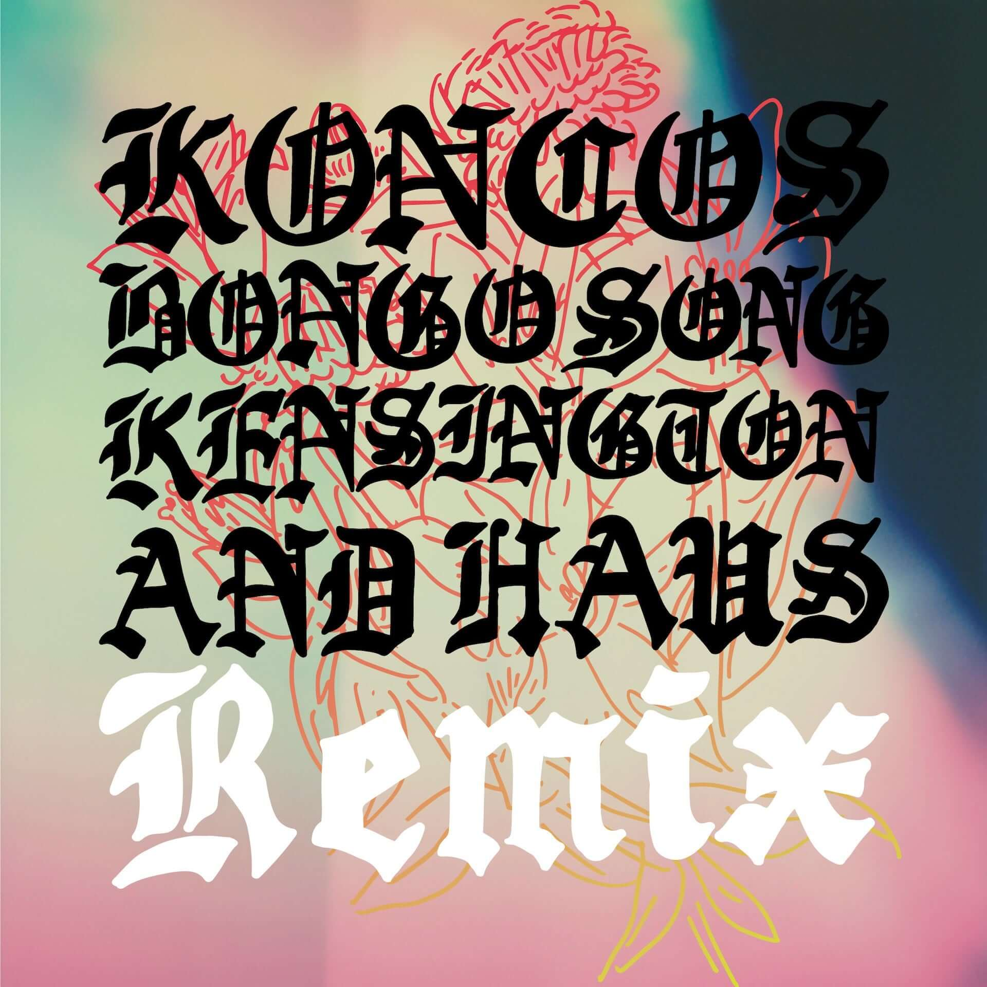 """KONCOS""""Bongo Song""""をKENSINGTON AND HAUSがダブ・リミックス!音源が配信開始&7インチも発売決定 music210218_koncos_5-1920x1920"""