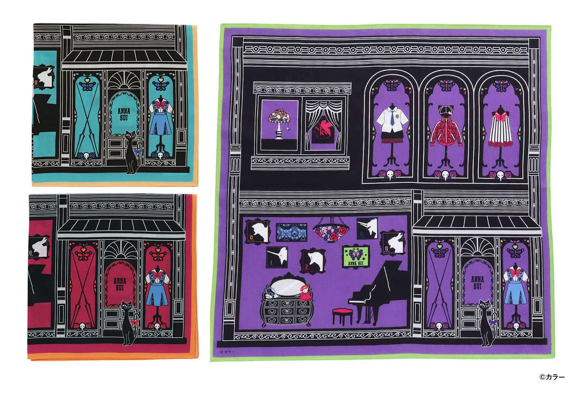 『エヴァンゲリオン』とANNA SUIがコラボ!『シン・エヴァンゲリオン劇場版』公開記念アイテムが発売決定 art210218_eva-annasui_1-1920x1303