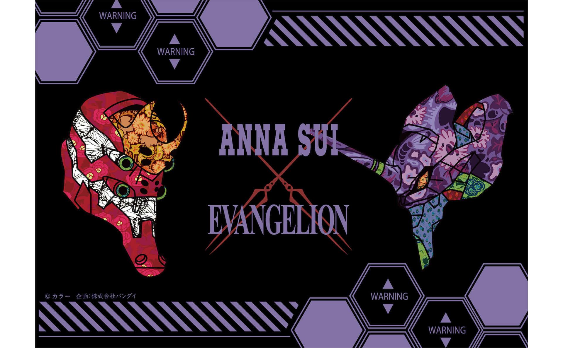 『エヴァンゲリオン』とANNA SUIがコラボ!『シン・エヴァンゲリオン劇場版』公開記念アイテムが発売決定 art210218_eva-annasui_2-1920x1188