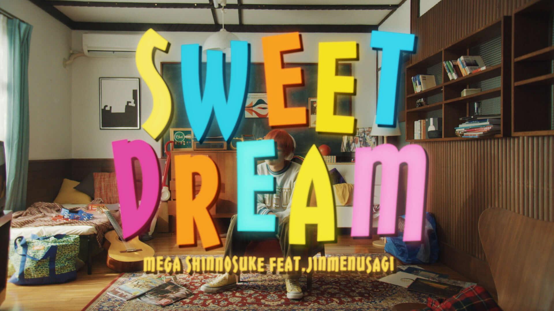 """Mega ShinnosukeがJinmenusagiを迎えた新曲""""Sweet Dream""""MVを公開!ディレクターはNasty Men$ah music210218_mega-shinnosuke_2-1920x1080"""