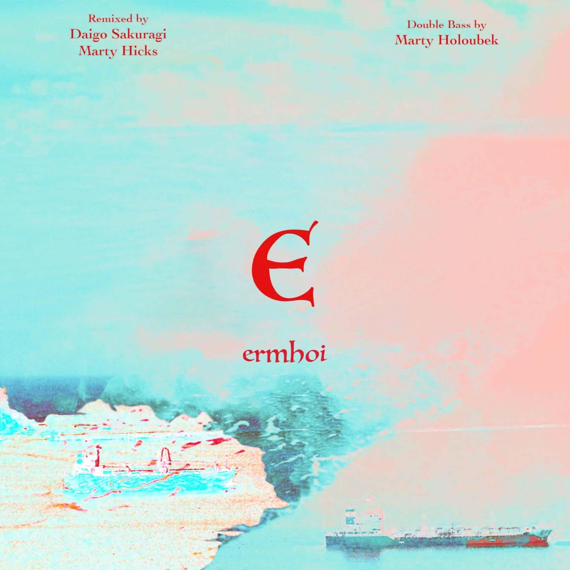 ermhoiがD.A.N.のDaigo Sakuragiを迎えた新EP『E』をリリース!本日放送の『Mステ』3時間SPにはmillennium paradeとして出演 music210219_ermhoi_3-1920x1920