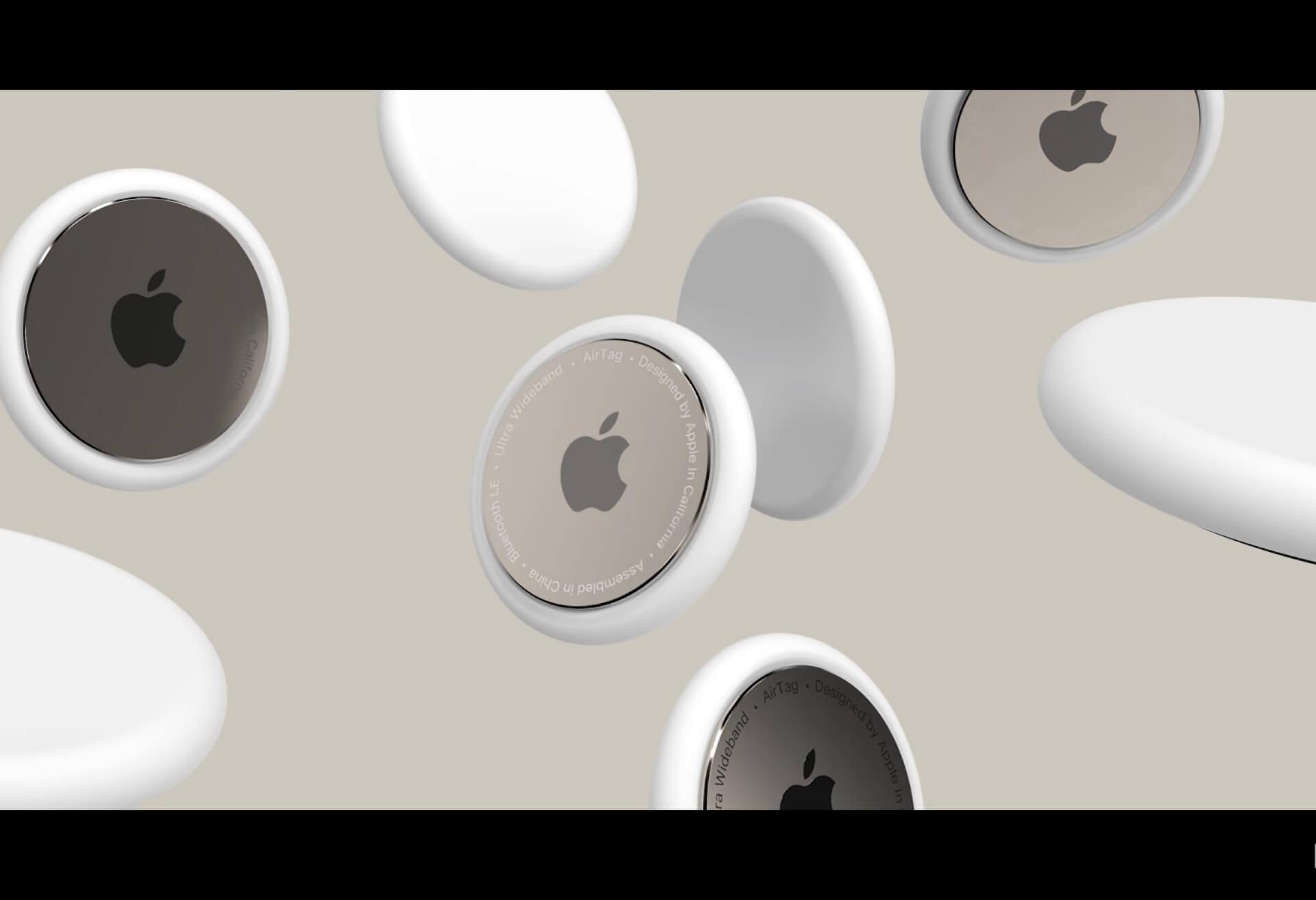 Appleが3月16日に製品発表イベント実施か!?AirTags、新型iPad、新型iPad mini発表の可能性も tech210219_airtags_ipad_main