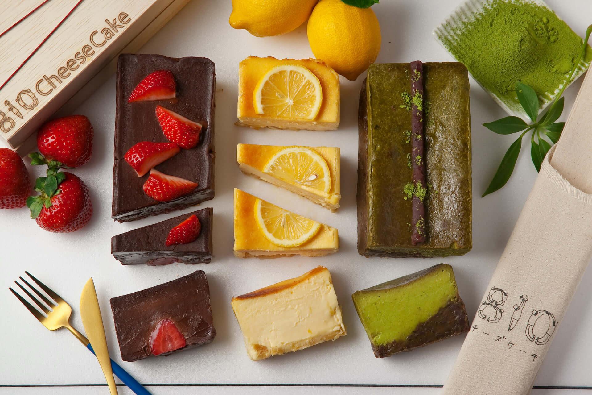 福岡あまおう、糸島レモン、八女抹茶を使用した和菓子テイストのチーズケーキ『810cheesecake』がMakuakeにて先行販売中! gourmet210219_-810cheesecake_2-1920x1280
