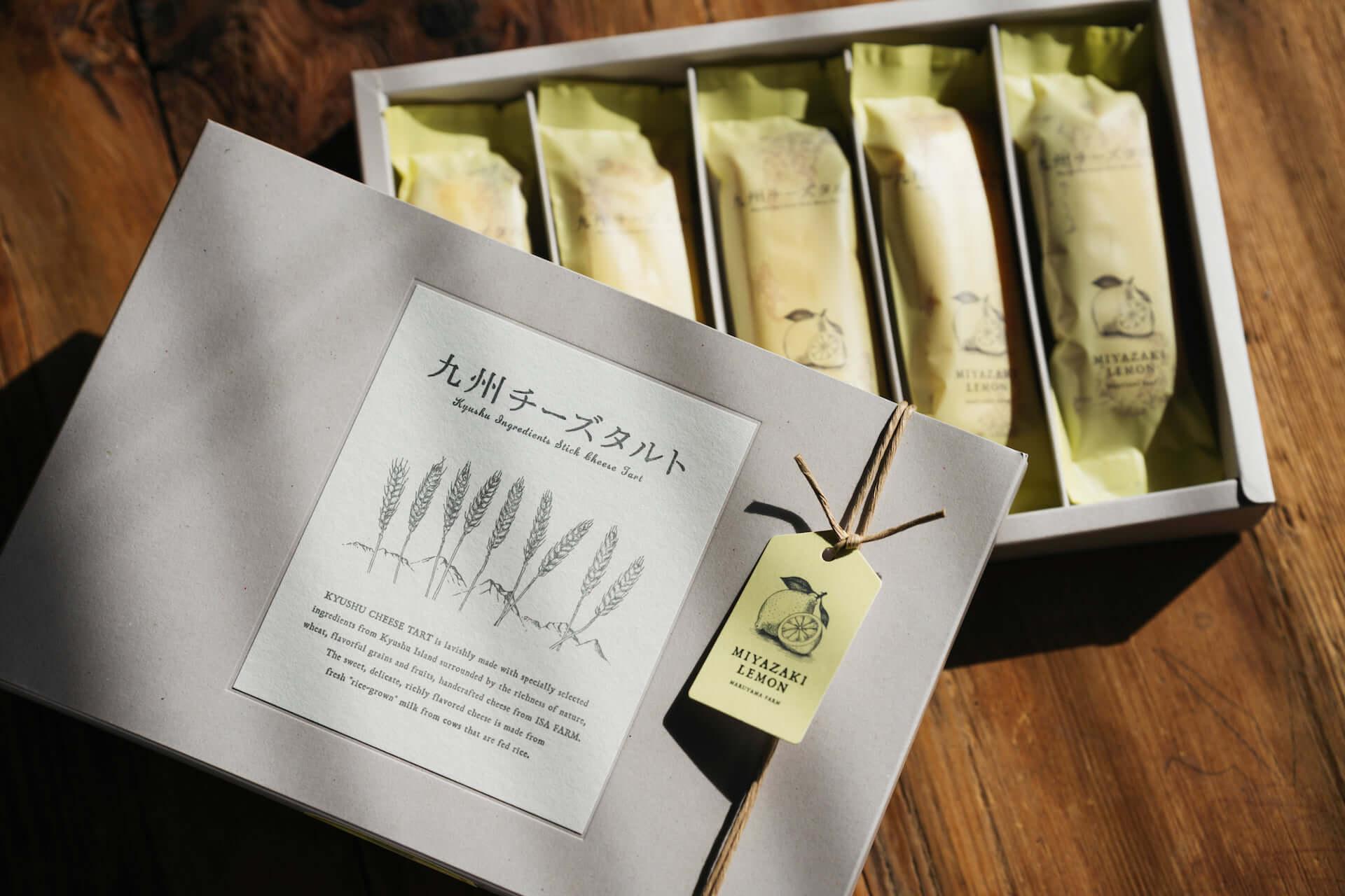 リスボンレモンを使用した新感覚スイーツ『九州チーズタルト』がMakuakeにて目標金額1000%を達成!先行販売も実施中 gourmet210219_kyushu-cheesetarte_1-1920x1280
