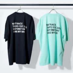 UNTRACE