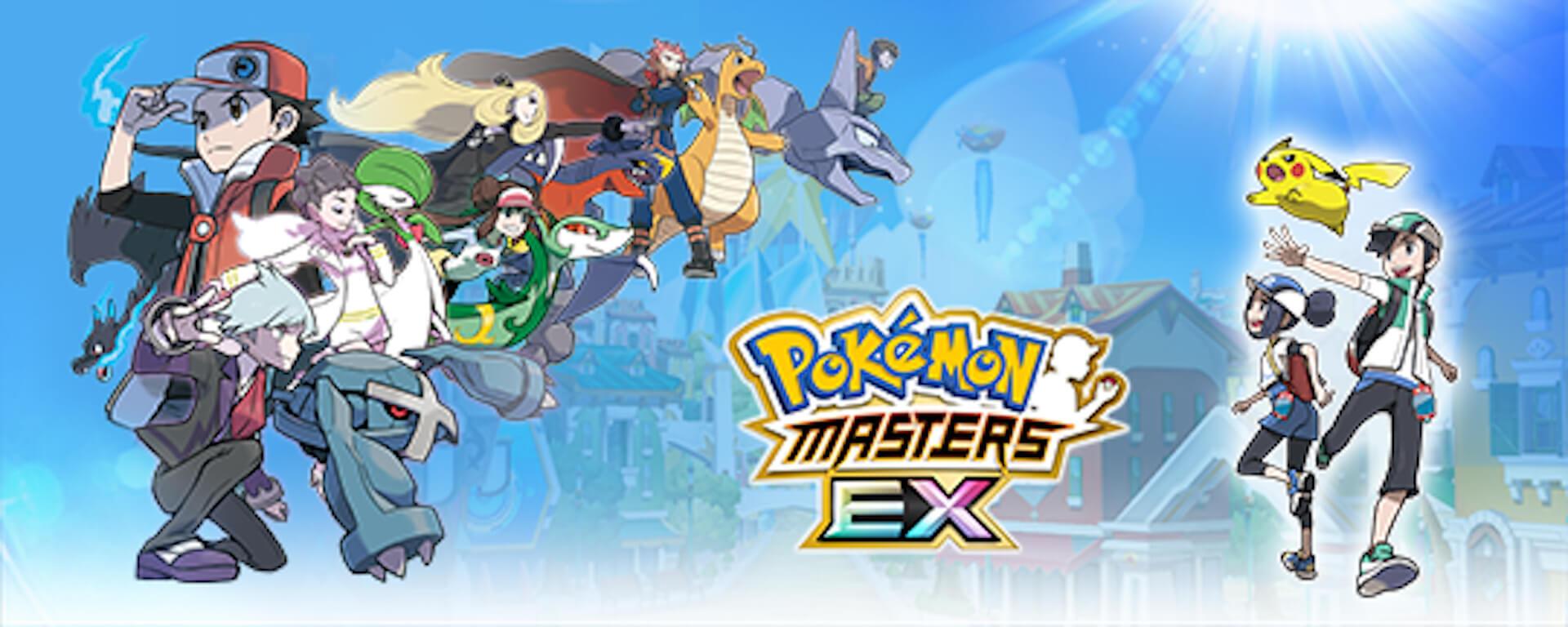 2月27日は「Pokémon Day」25周年!『ポケモン ソード・シールド』、『Pokémon GO』などで新企画が満載 art210219_pokemonday_2