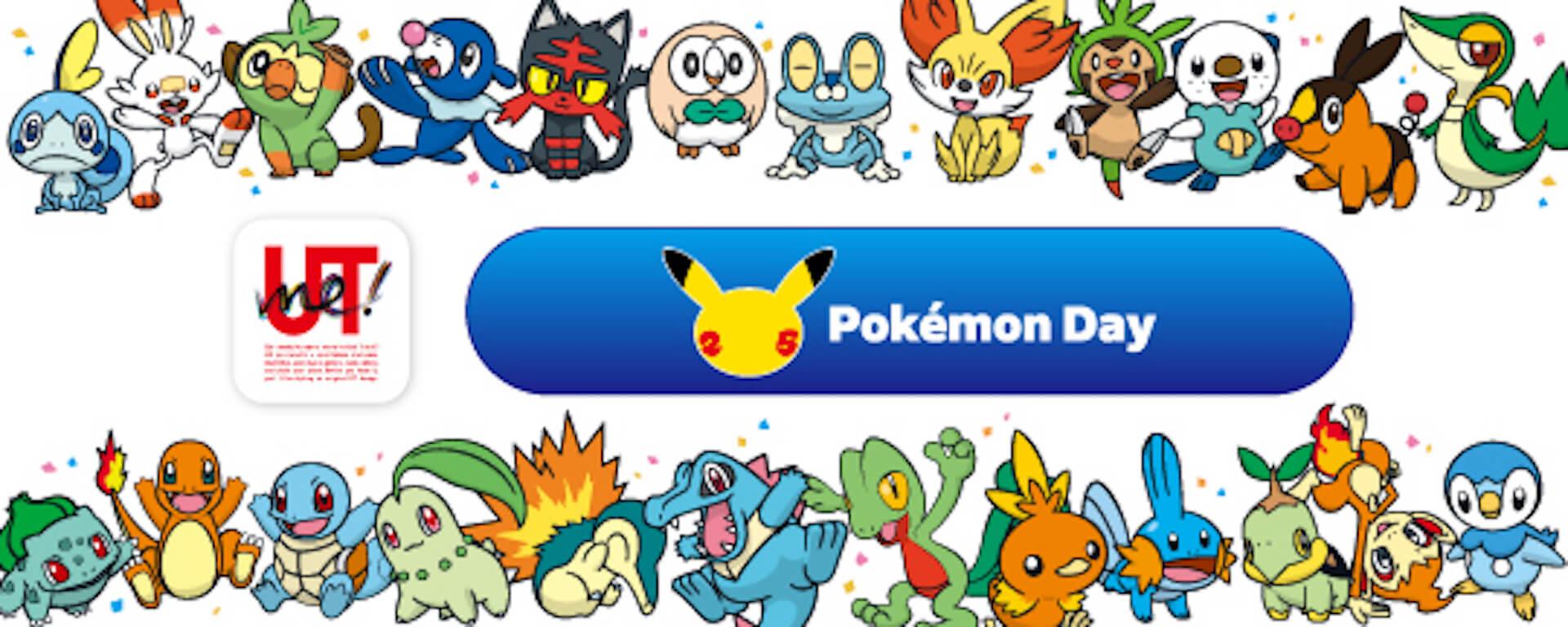 2月27日は「Pokémon Day」25周年!『ポケモン ソード・シールド』、『Pokémon GO』などで新企画が満載 art210219_pokemonday_3