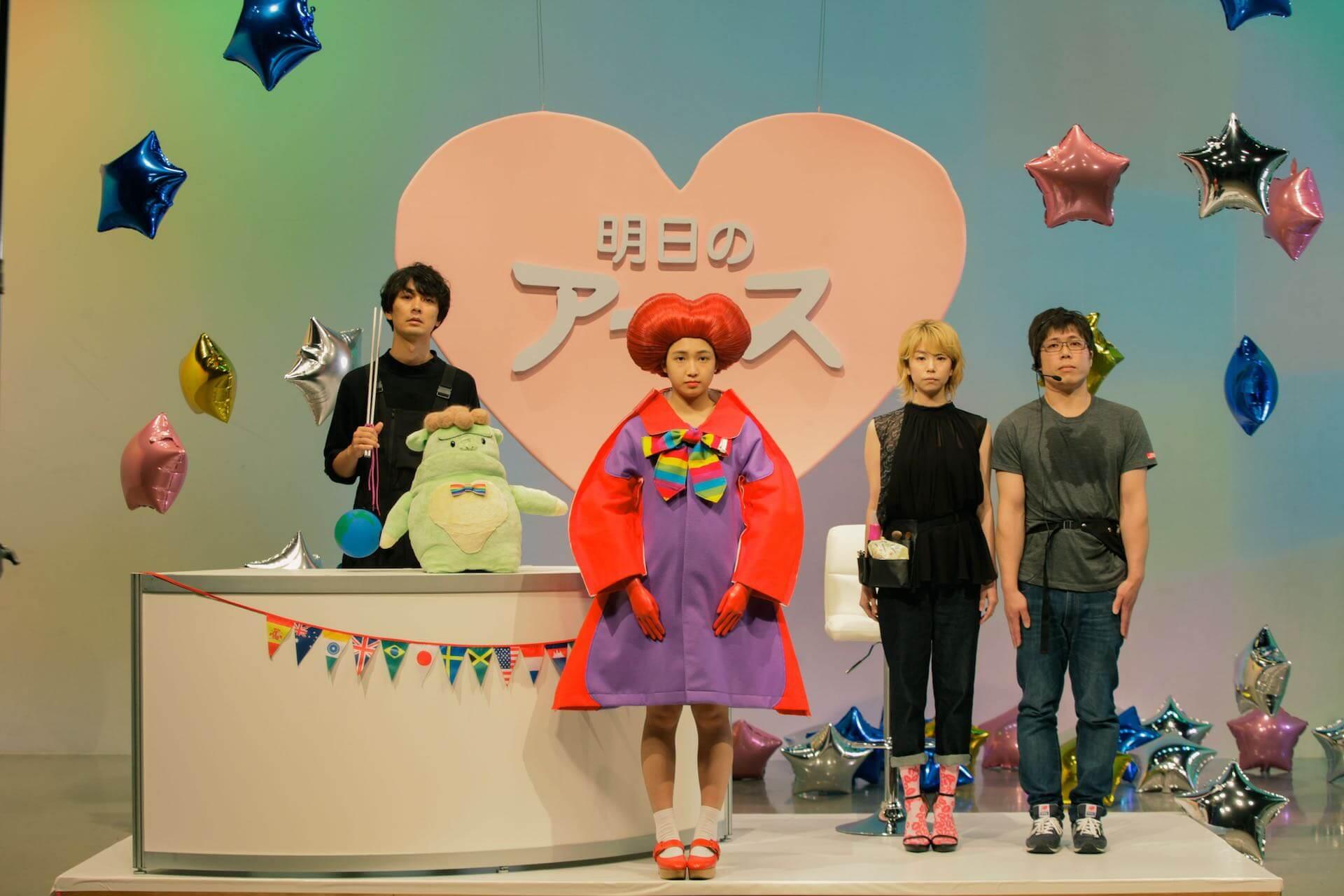 Aru-2が劇伴を担当!小村昌士の初長編監督作、小野莉奈主演の映画『POP!』上映日程が発表 film210219-pop-0