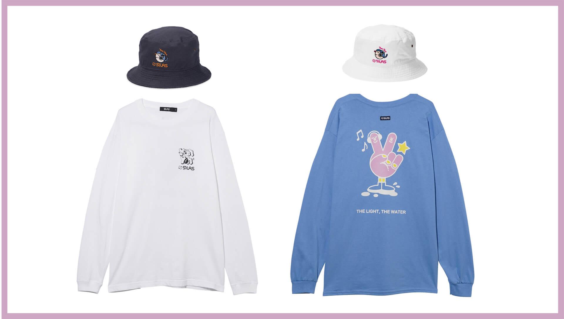 YonYonが自身初のオフィシャルグッズを発表!SILASとのコラボLSTシャツ&バゲットハットが予約販売開始 life210219_yonyon_2