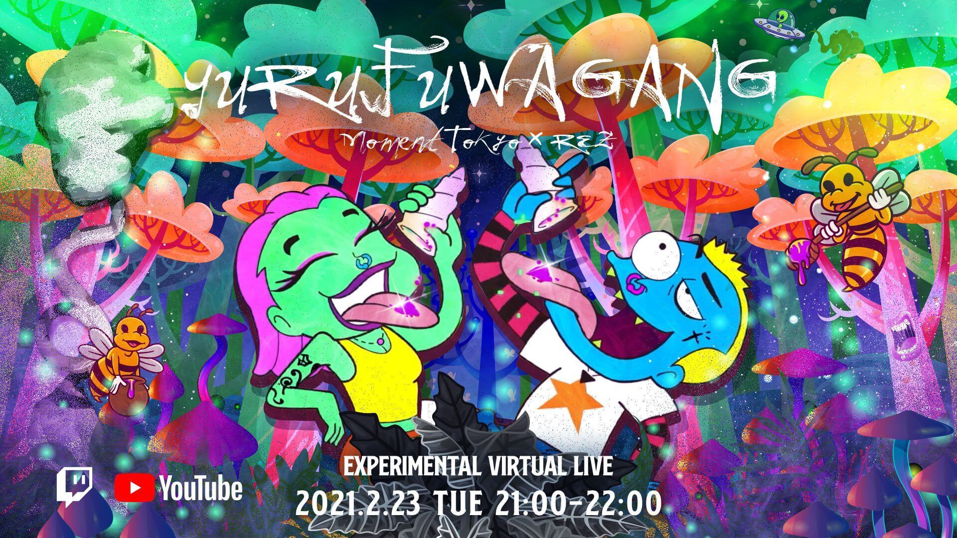 ゆるふわギャングがVJ REZとMoment Tokyoの配信XRライブ<EXPERIMENTAL VIRTUAL LIVE>に登場! music210223_yurufuwagang_1