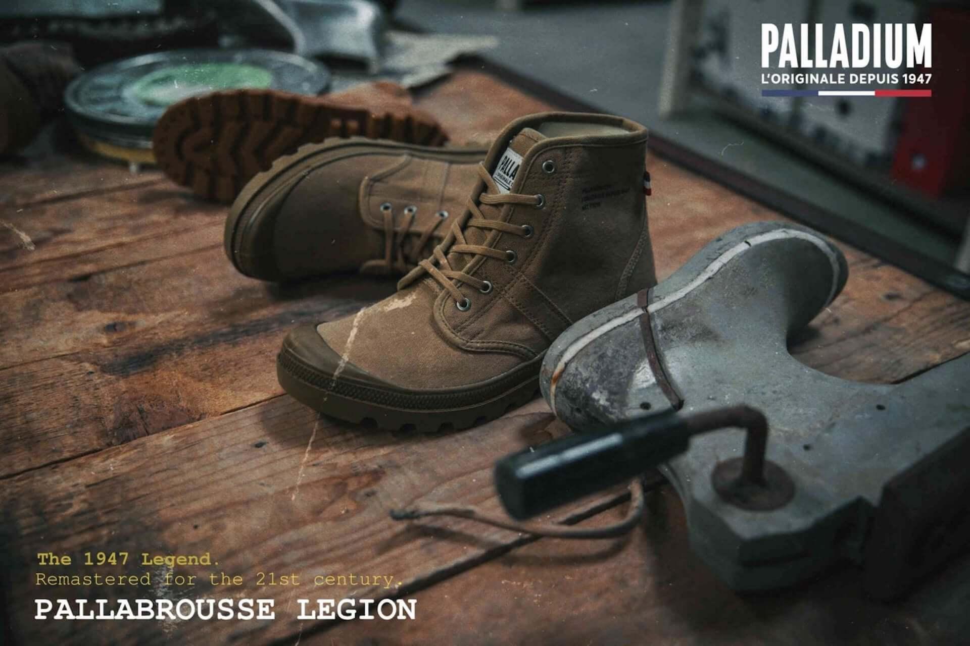 パラディウムブーツの原点が復刻&アップデート!新世代の探検家に贈る特別モデル『PALLABROUSSE LEGION』が数量限定で発売 lf210224_palladium_1-1920x1280