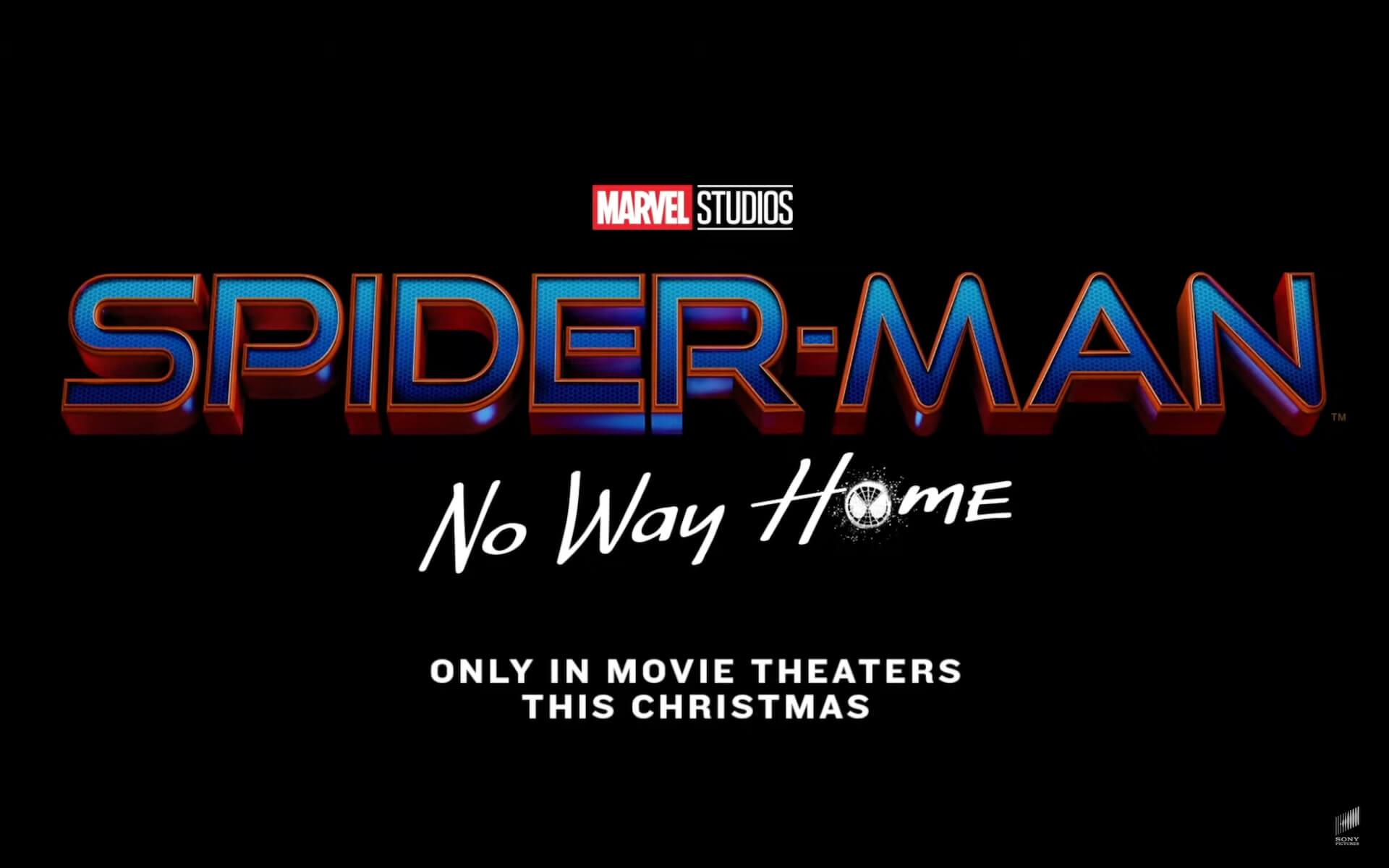 『スパイダーマン3』の真のタイトルがついに判明!『Spider-Man: No Way Home』がクリスマス全米公開決定 film210225_spiderman3_main
