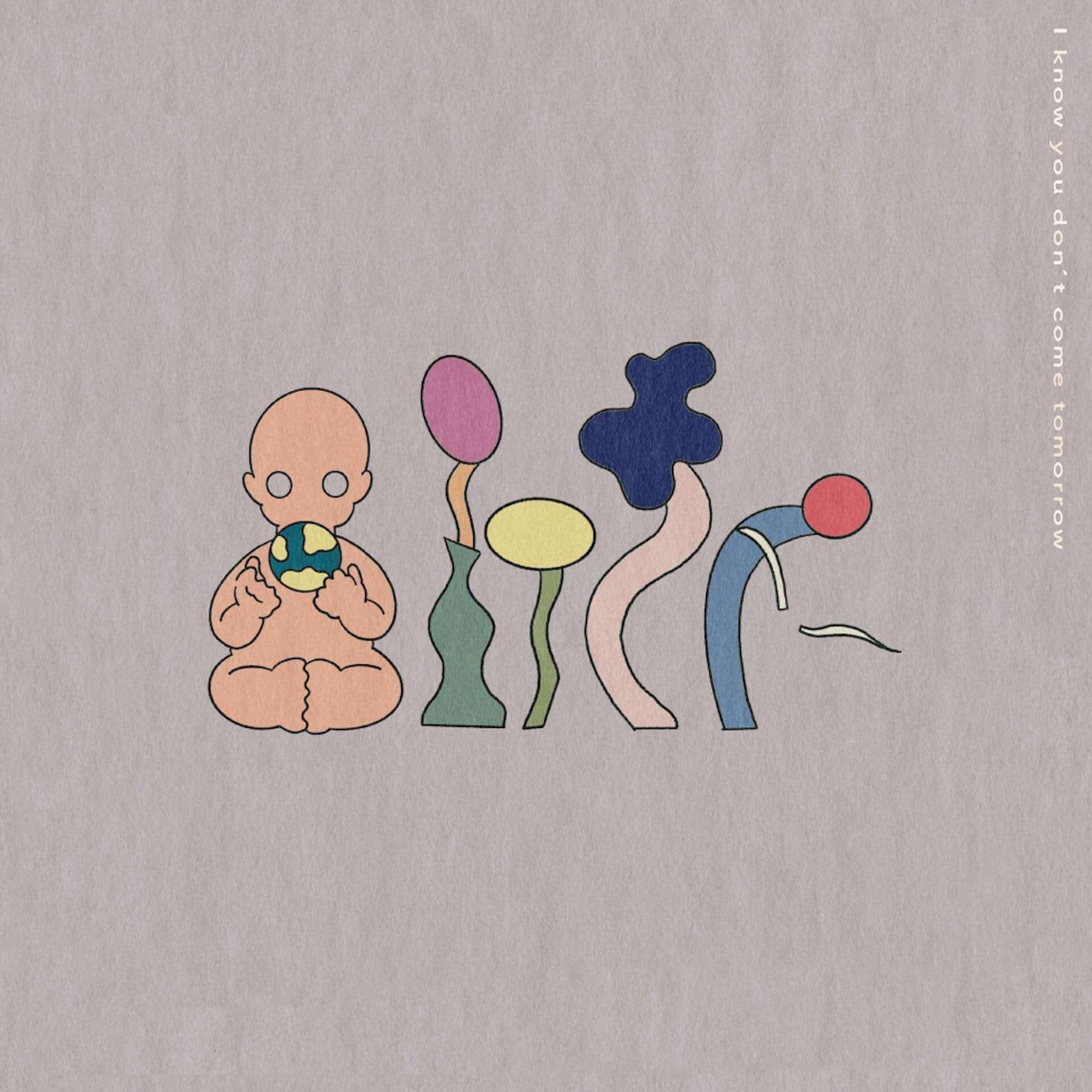 """yonawo、1stフルアルバム『明日は当然来ないでしょ』のアナログ盤を発売決定!chelmicoがコーラスで参加した""""独白""""など14曲を収録 music210225_yonawo_3-1920x1920"""