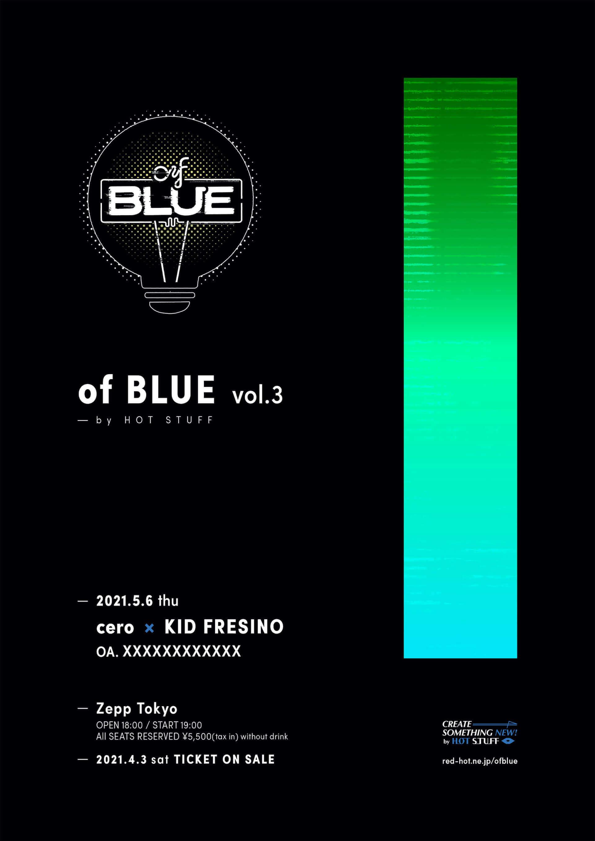 ceroとKID FRESINOによる初の対バンがZepp Tokyoで実現!HOT STUFFの新イベント<of BLUE>第3弾が開催決定 music210226_ofblue_3-1920x2715